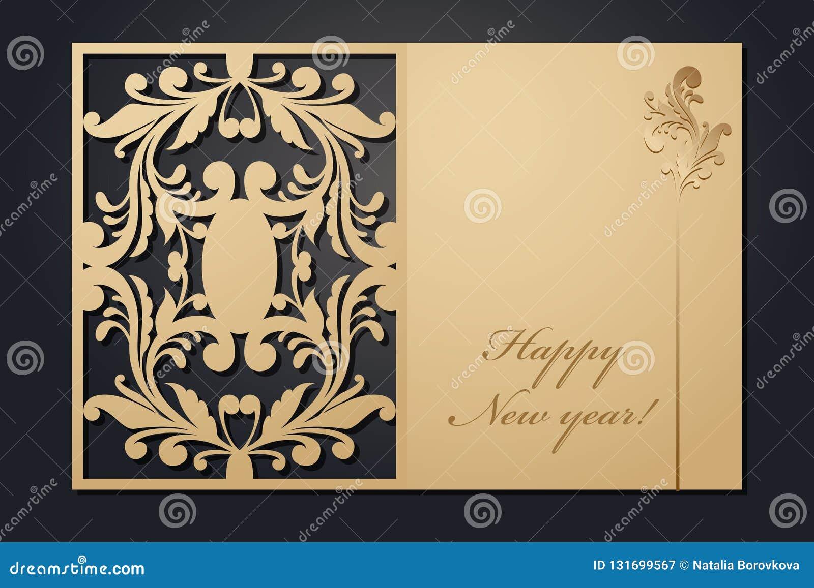 Tarjetas de Navidad de la plantilla para el corte del laser A través de la imagen del Año Nuevo de la silueta Ilustración del vec