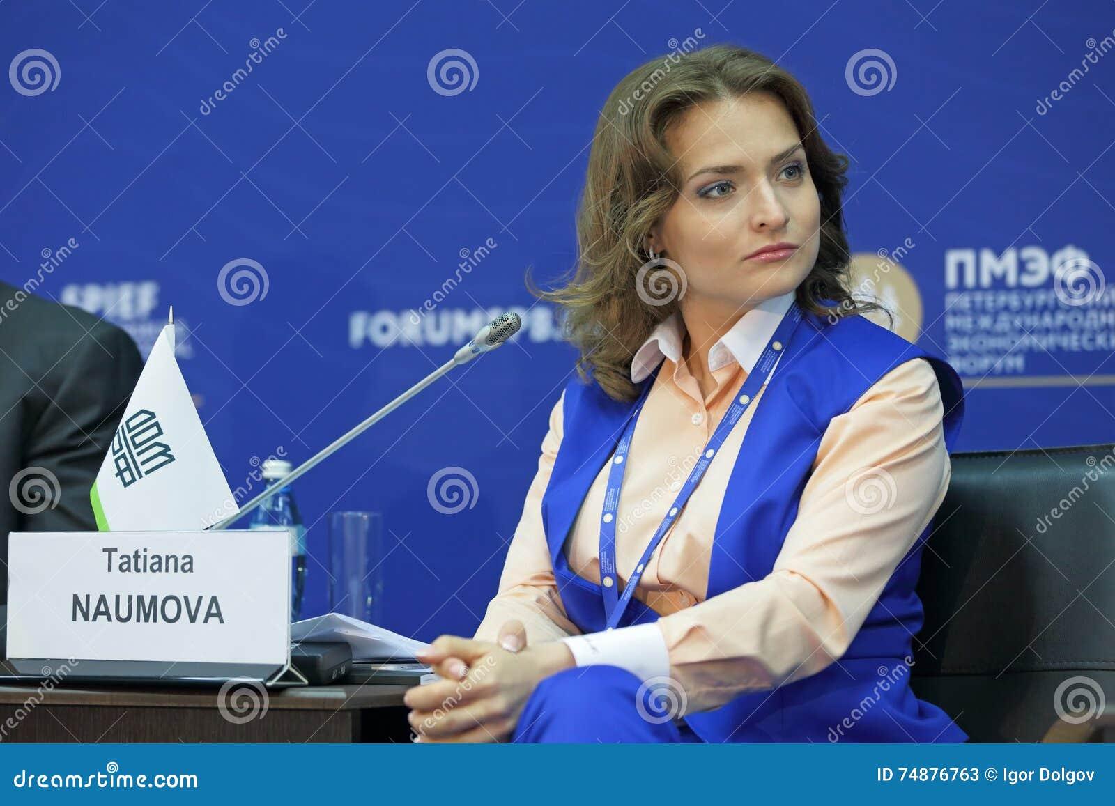 Tatiana Naumova