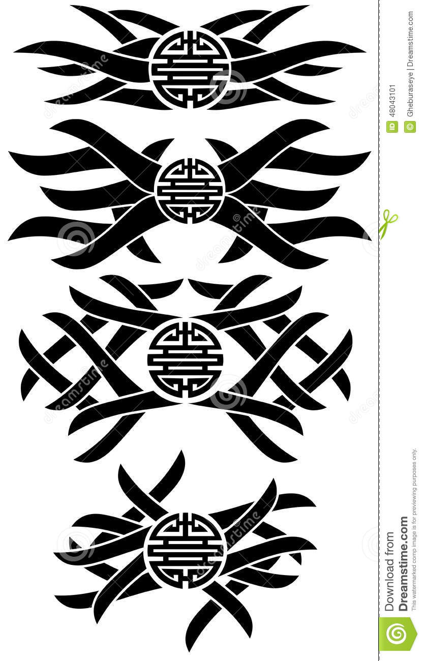 Tattoos With Chinese Symbol Of Double Happiness Isolated Stock