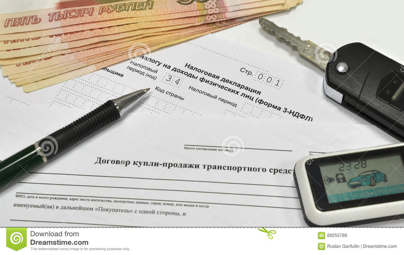 tax declaration and contract of sale of the car the keys to the car