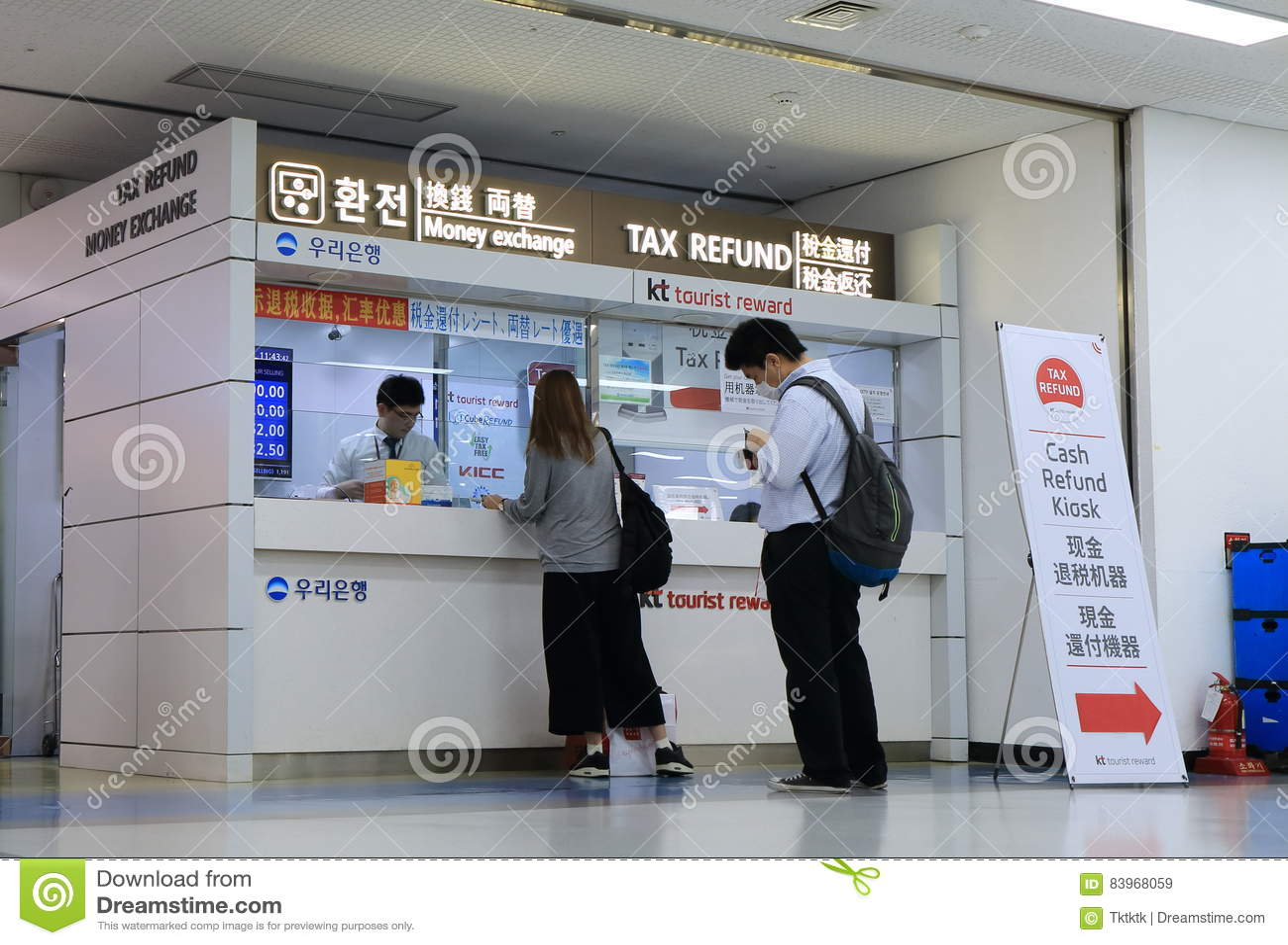 tax refund counter seoul gimpo airport south korea. Black Bedroom Furniture Sets. Home Design Ideas
