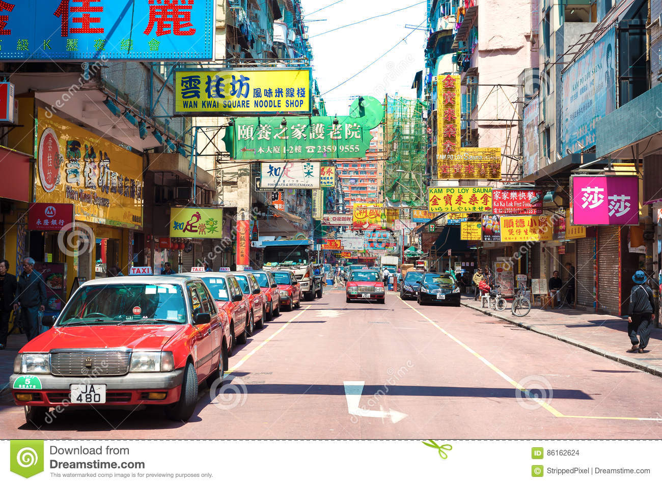 No lo hagas Torrente atravesar  Taxis And Shop Signs In The Jordan Area Of Kowloon, Hong Kong ...