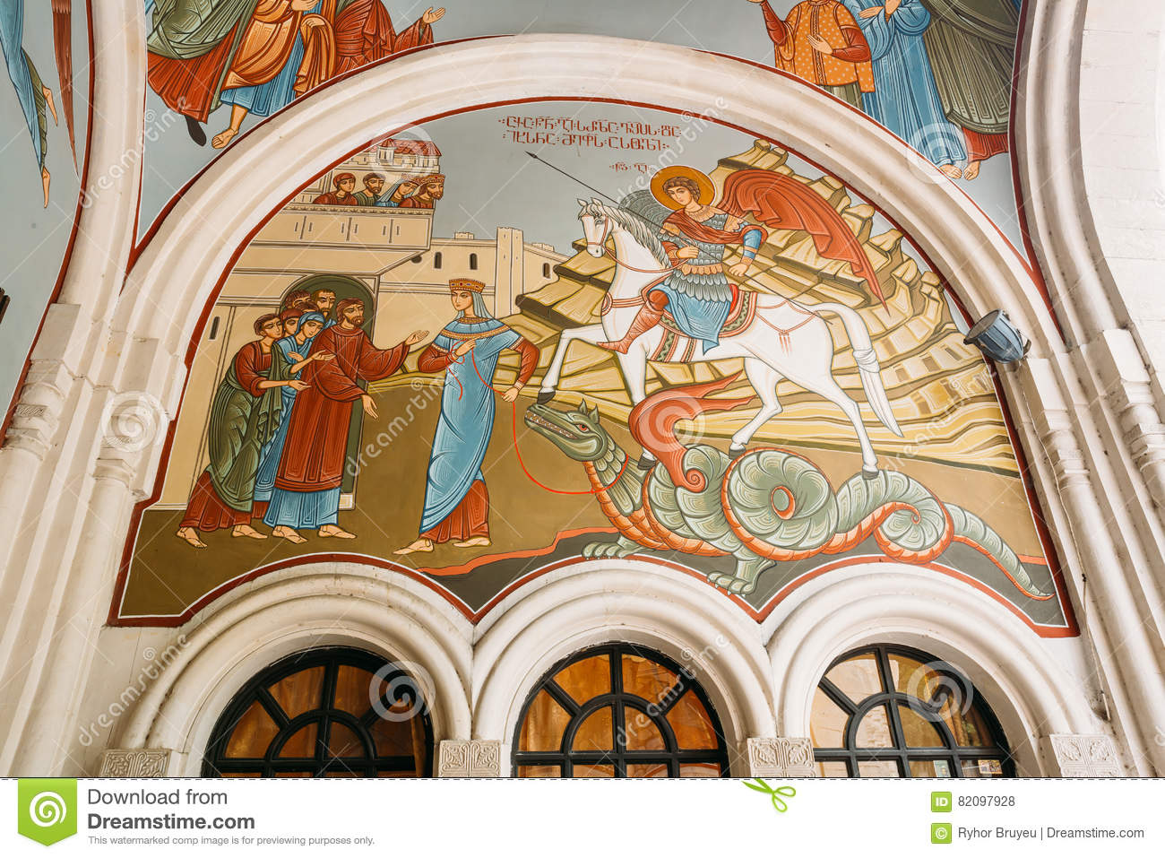 Tbilisi georgia arched fresco wall murals on bible story arched fresco wall murals on bible story interior amipublicfo Image collections
