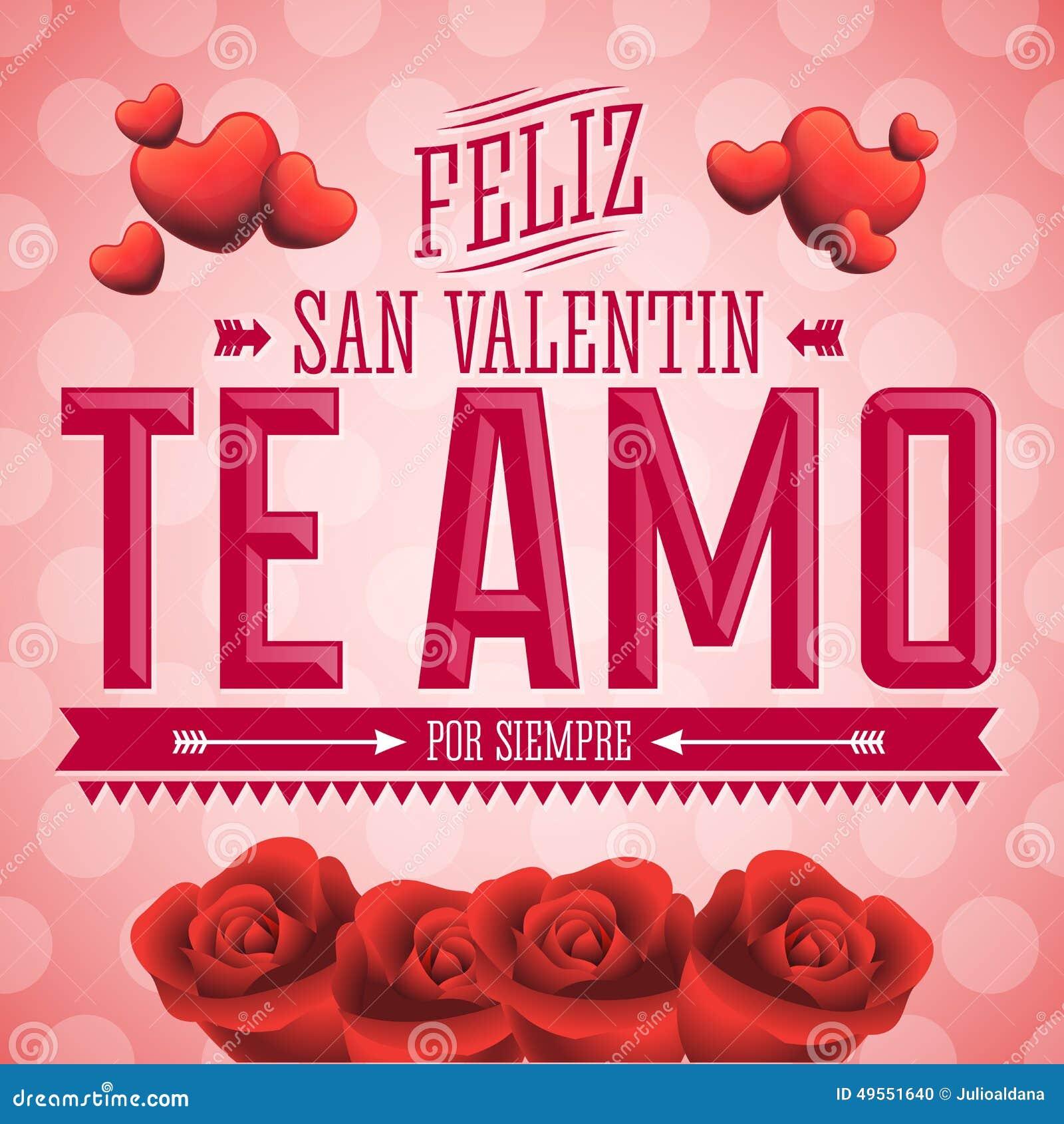 Te amo feliz san valentin te amo texto feliz del espa ol - Postales dia de san valentin ...