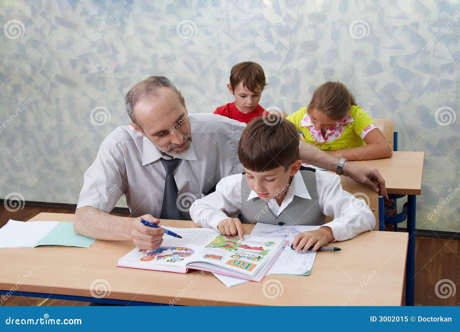 Ученик снял учительницу 17 фотография
