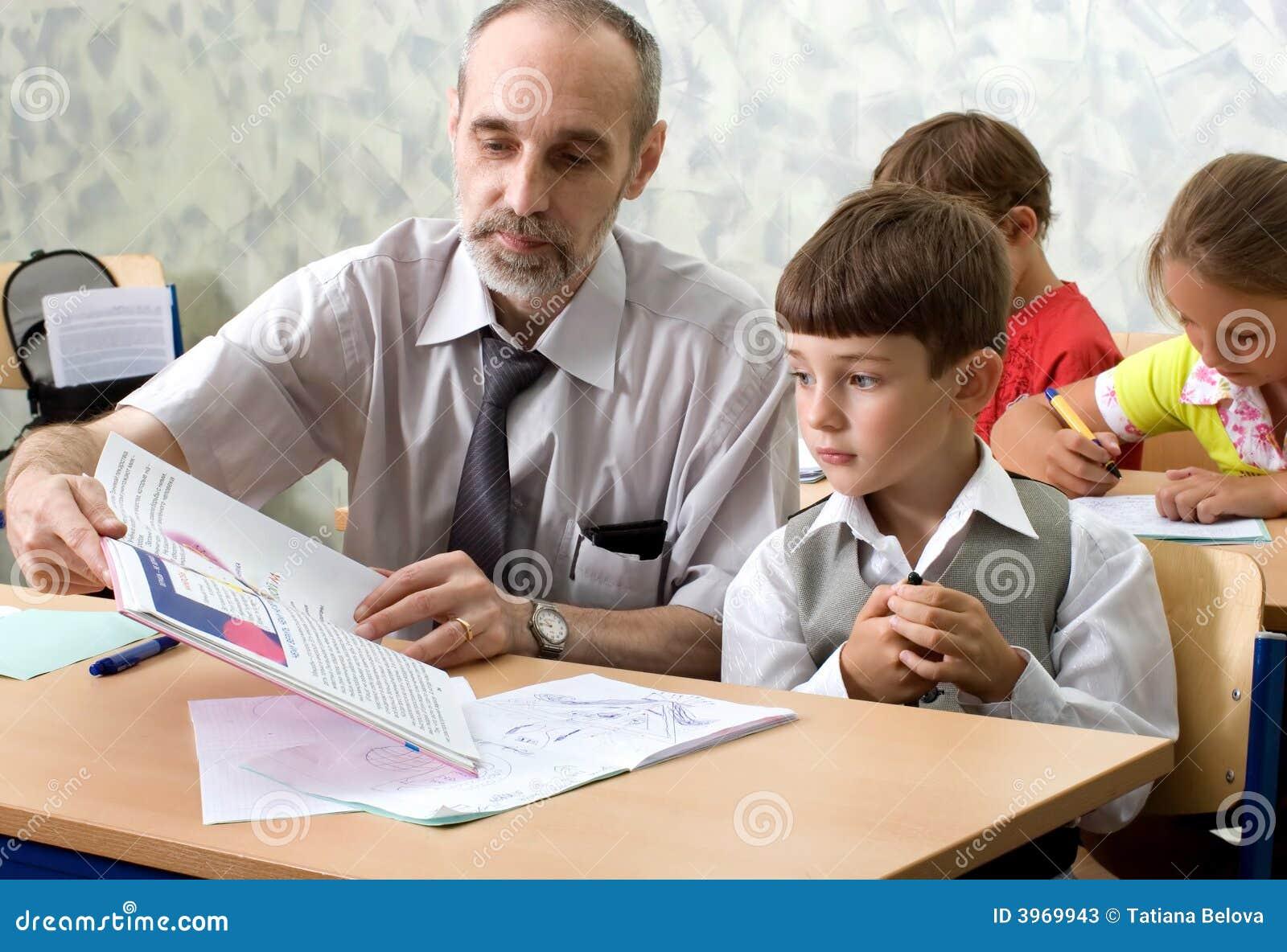 Ученица и учитель 12 фотография