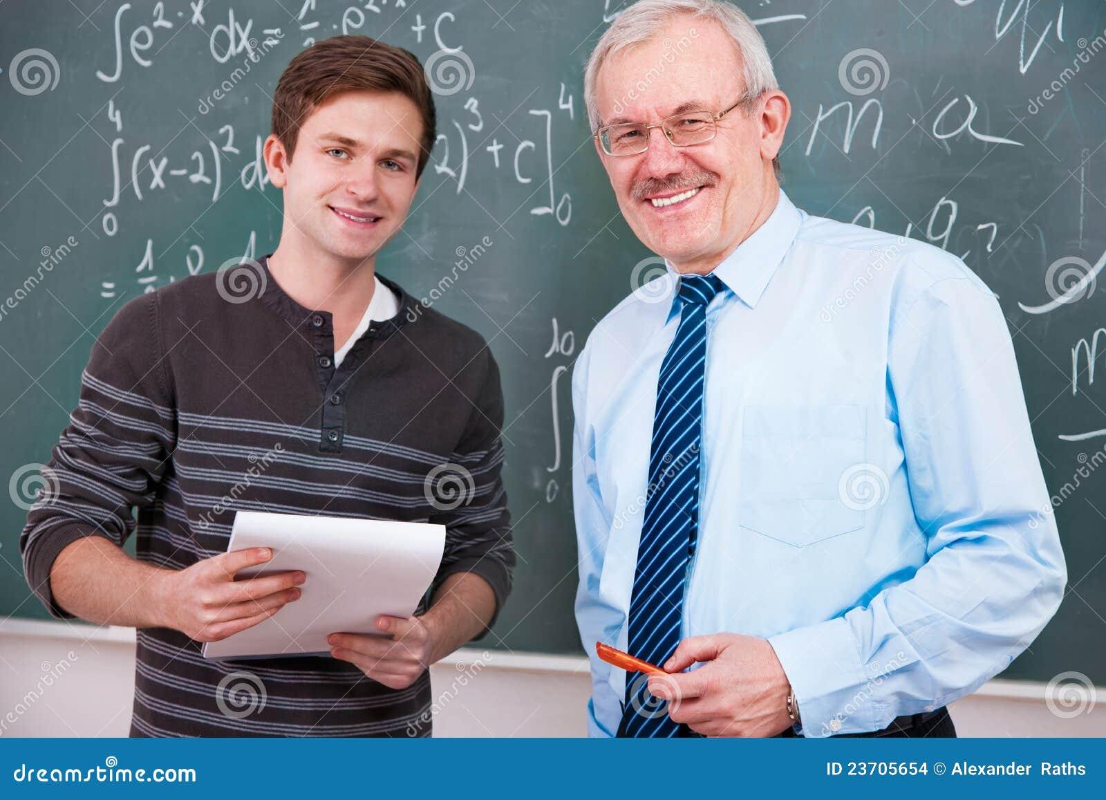 Студентки с учителями 12 фотография