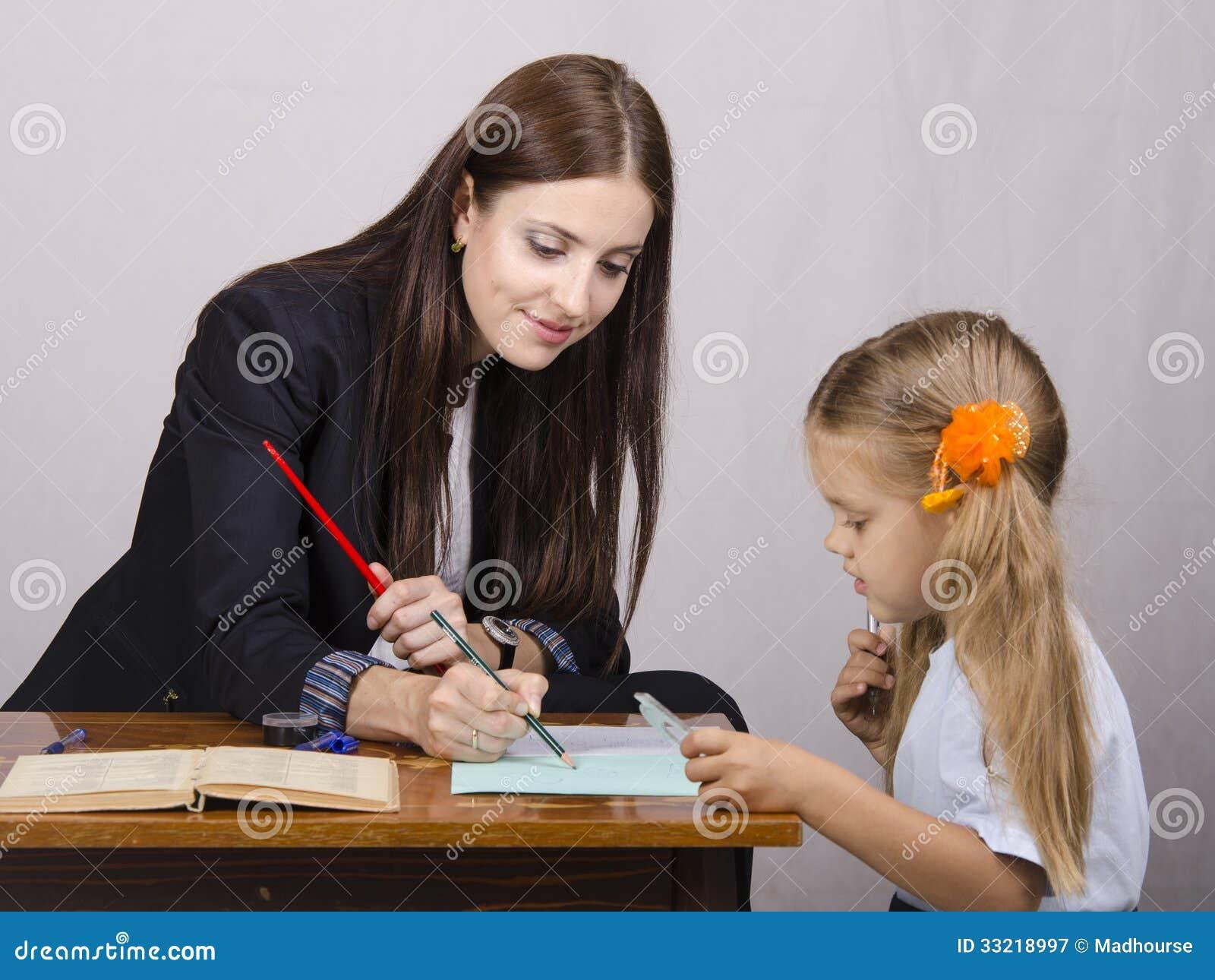 Смотреть бесплатно учитель и ученица 10 фотография