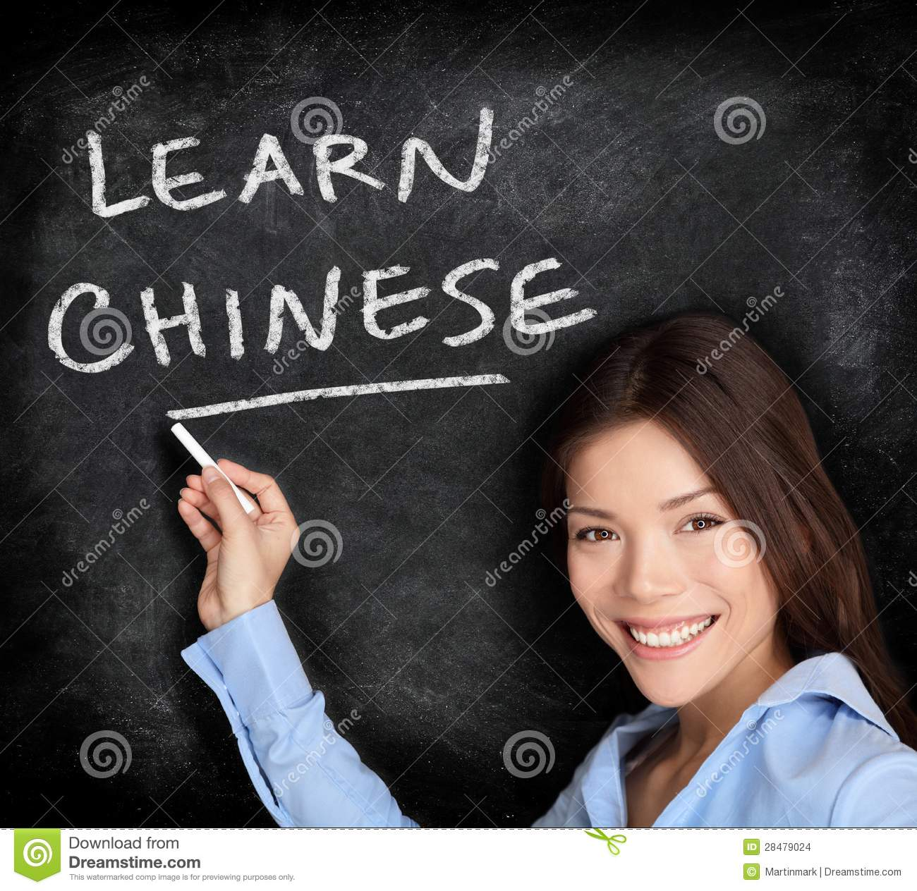 Learn Chinese online | Free Chinese lessons