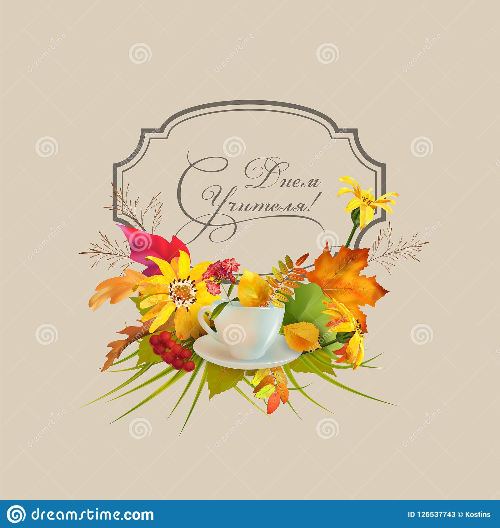 Teachers Day Greeting Card Stock Vector Illustration Of November