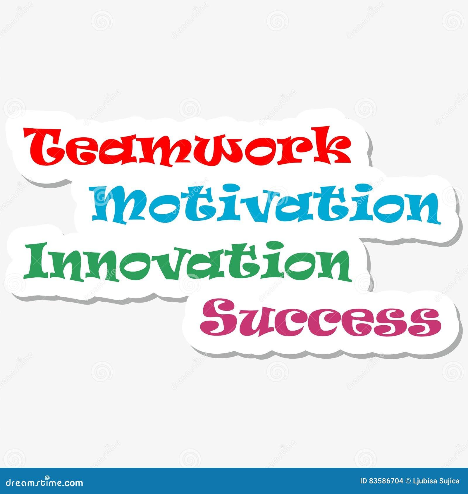 teamwork motivation innovation success stock vector image  teamwork motivation innovation success
