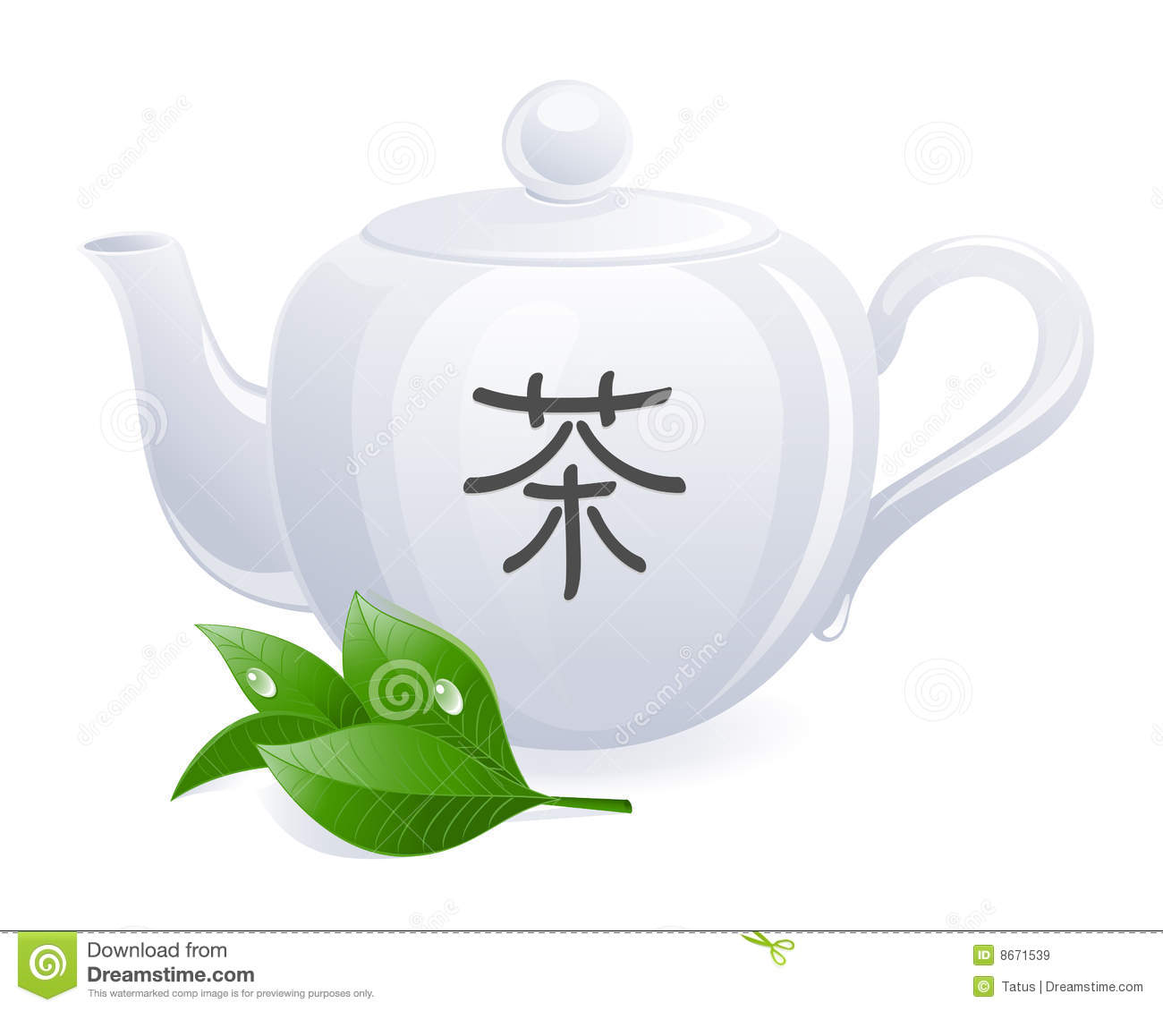 Teapot With Chinese Hieroglyph Royalty Free Stock Images ...