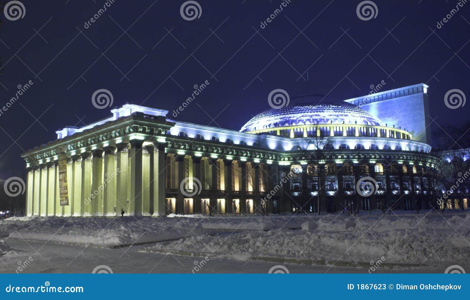 Teatro da noite do inverno