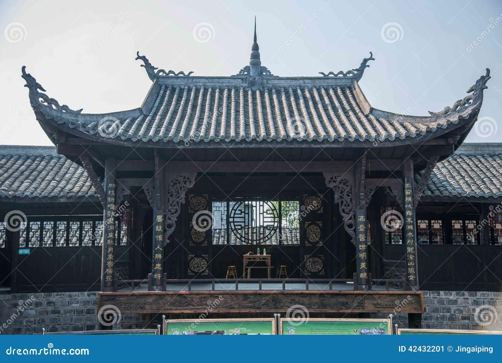 Teatro de Huguang de la ciudad de Chongqing Rongchang Road Hole