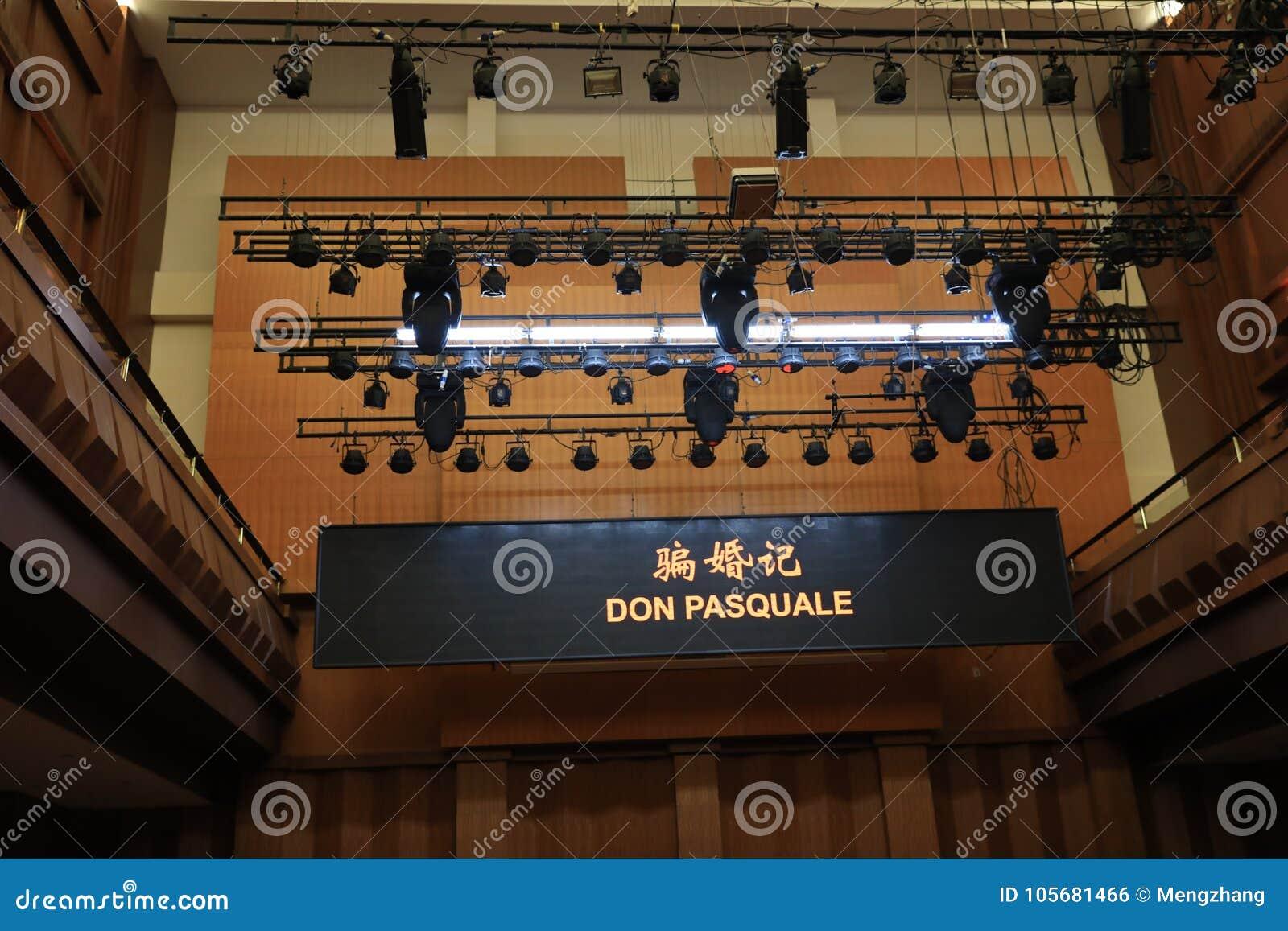 Teatro de la ópera clásico