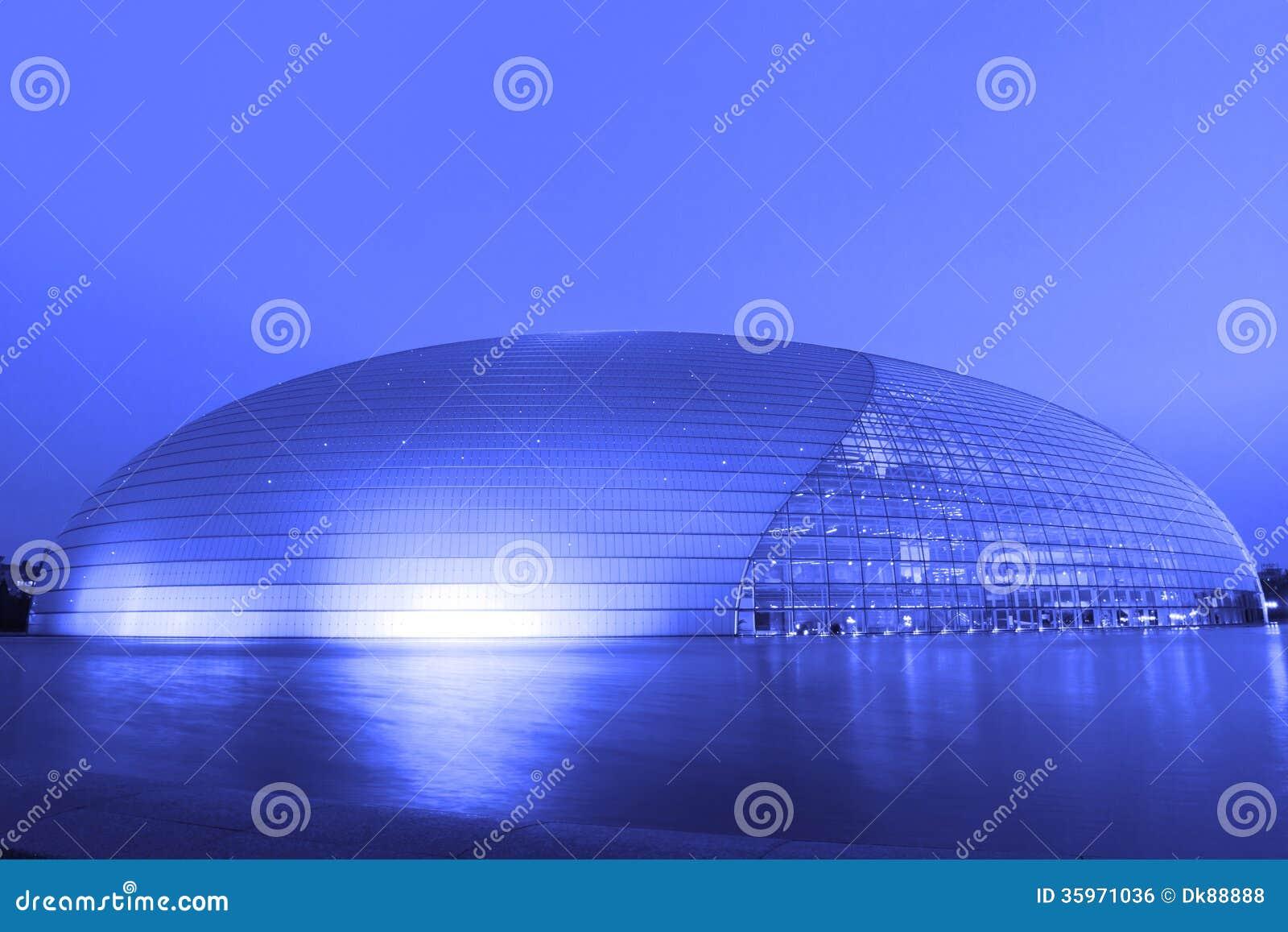Teatro magnífico nacional de Pekín