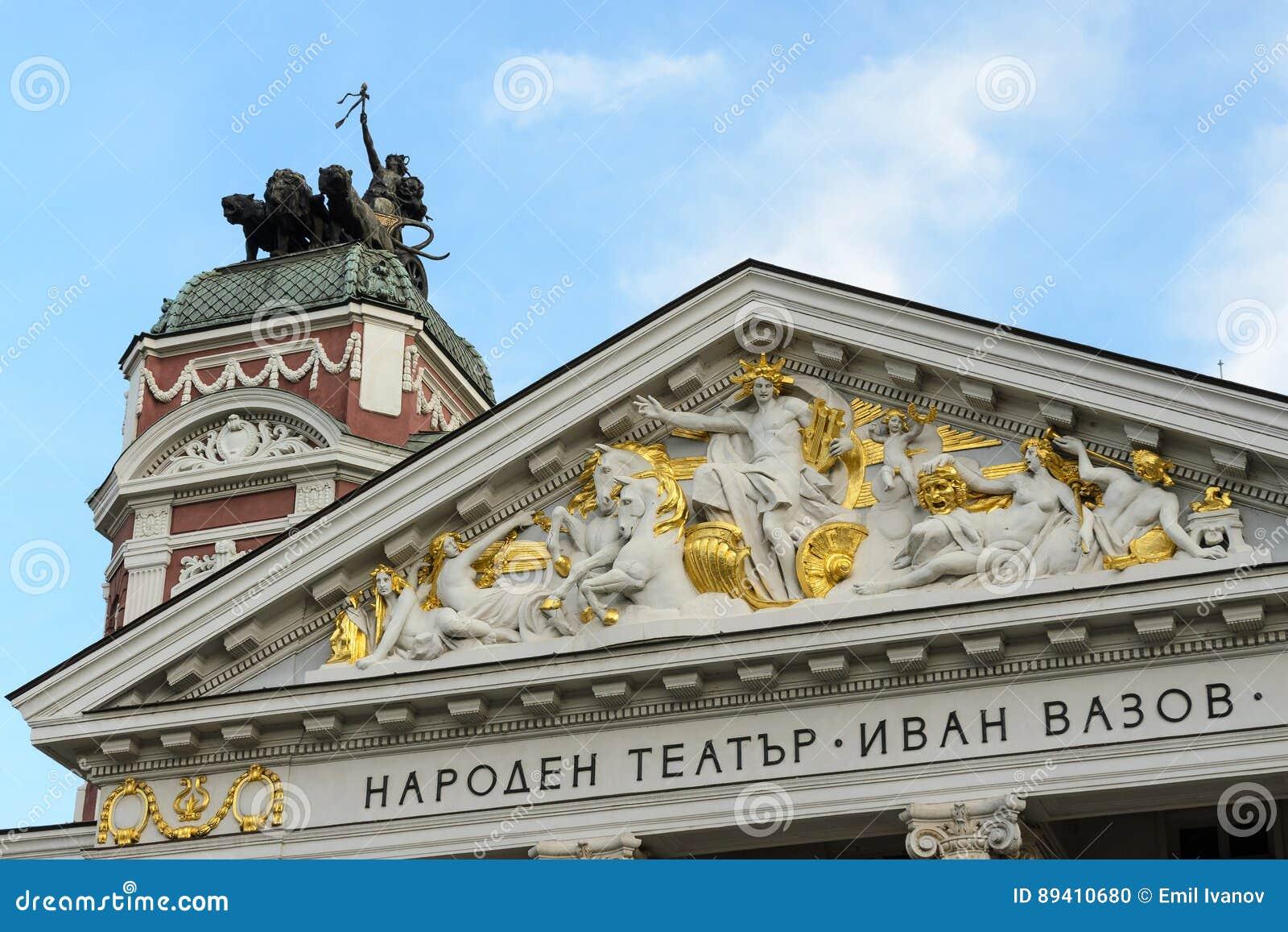 Teatro nacional Ivan Vazov, Bulgária