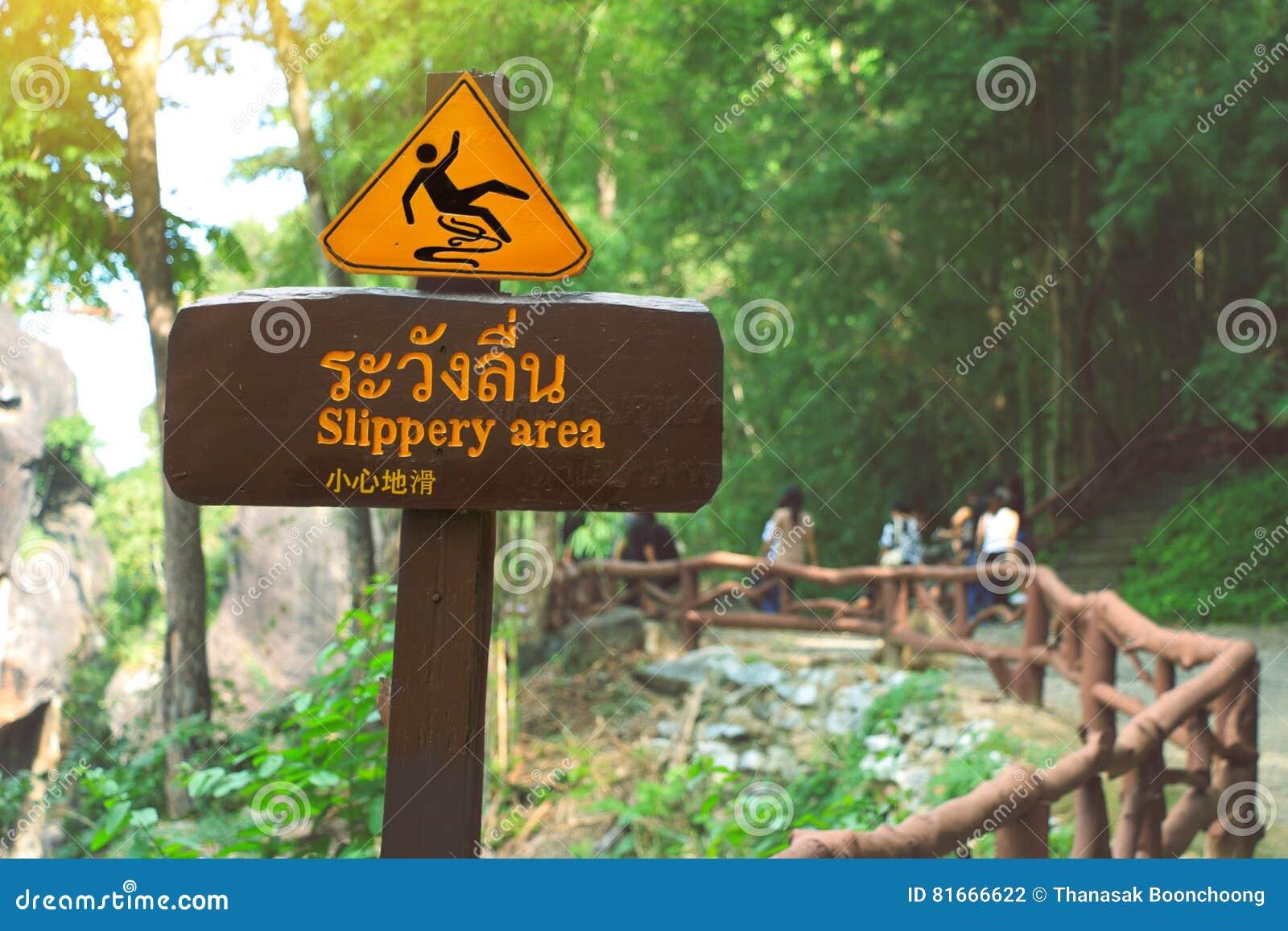 Tecken som visar ett halt område