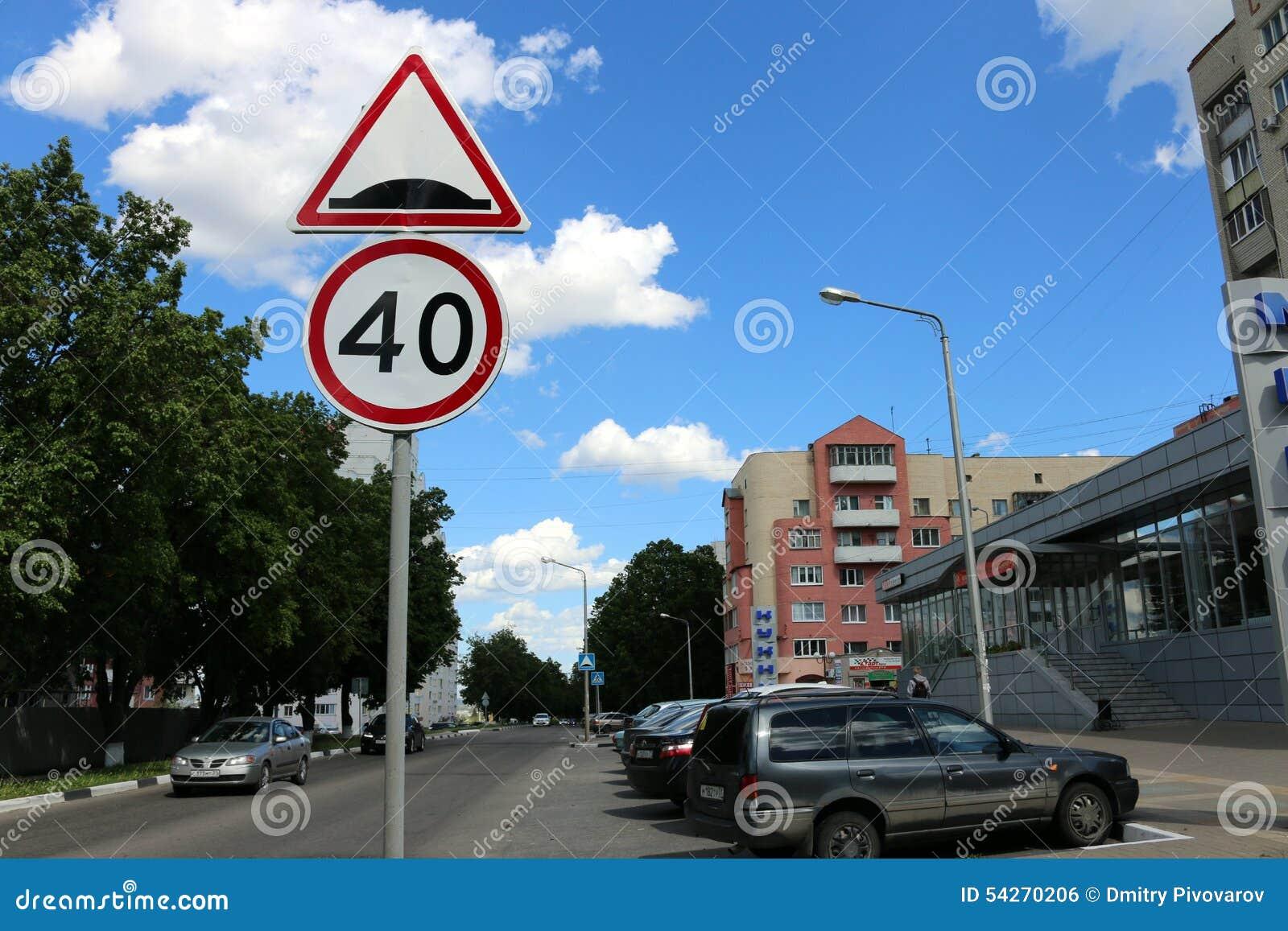 Tecknet för gränsteckenhastighetsbegränsning 40 av knölen