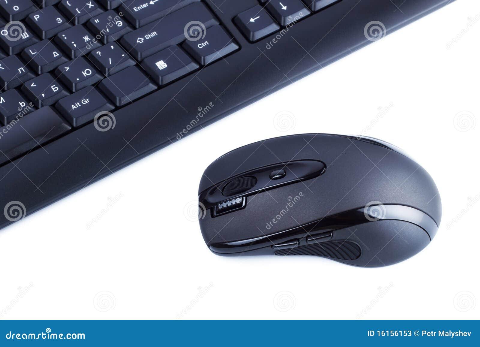 Teclado e rato