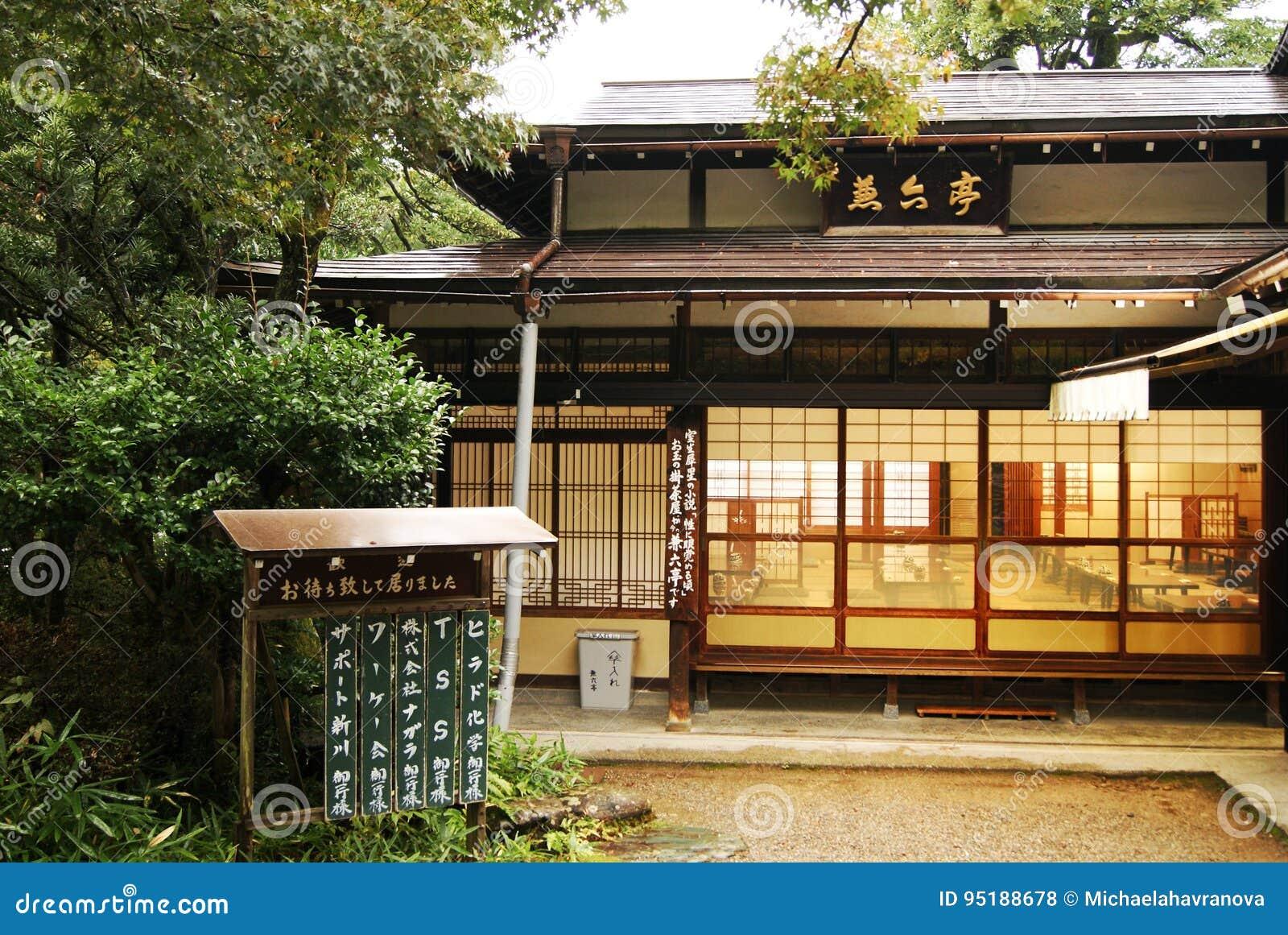 Teehaus Kenroku En Im Garten, Kyoto