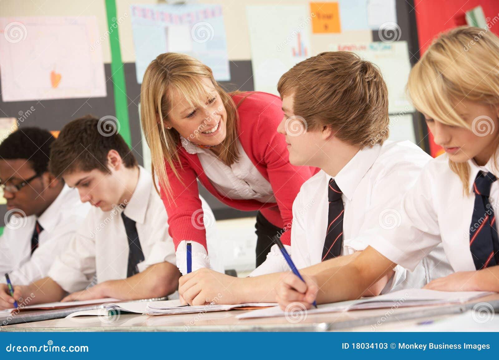 Студентки с учителями 16 фотография