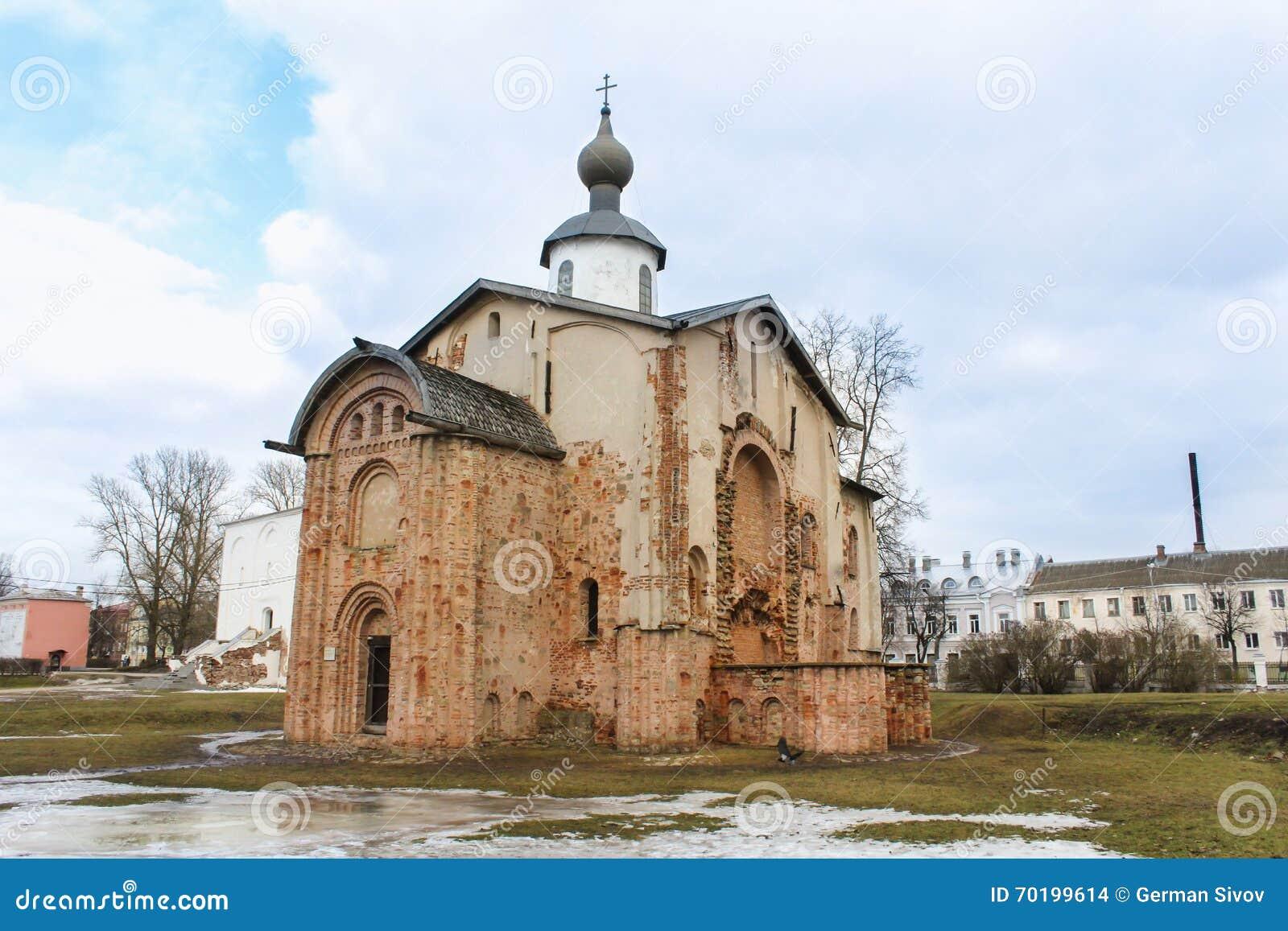 Tegelsten kyrkliga Paraskeva