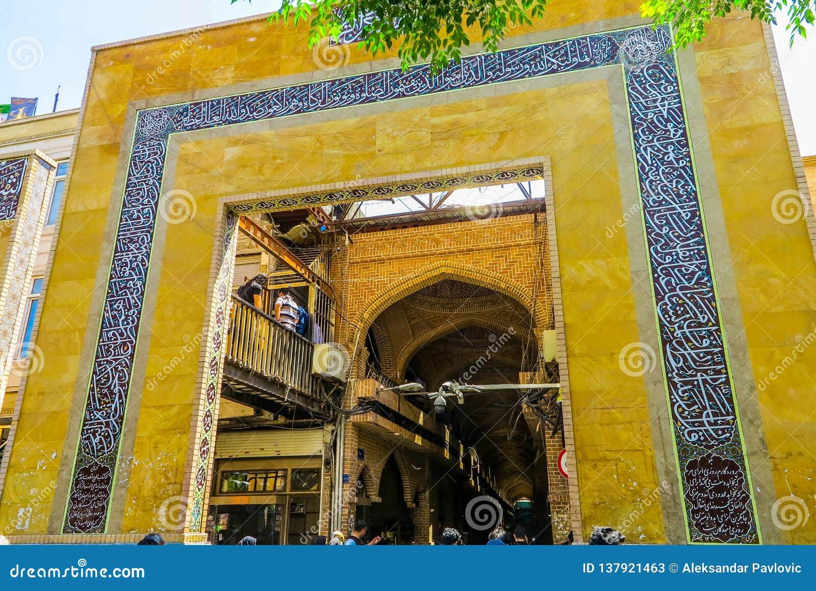 Teheran storslagen basar 04