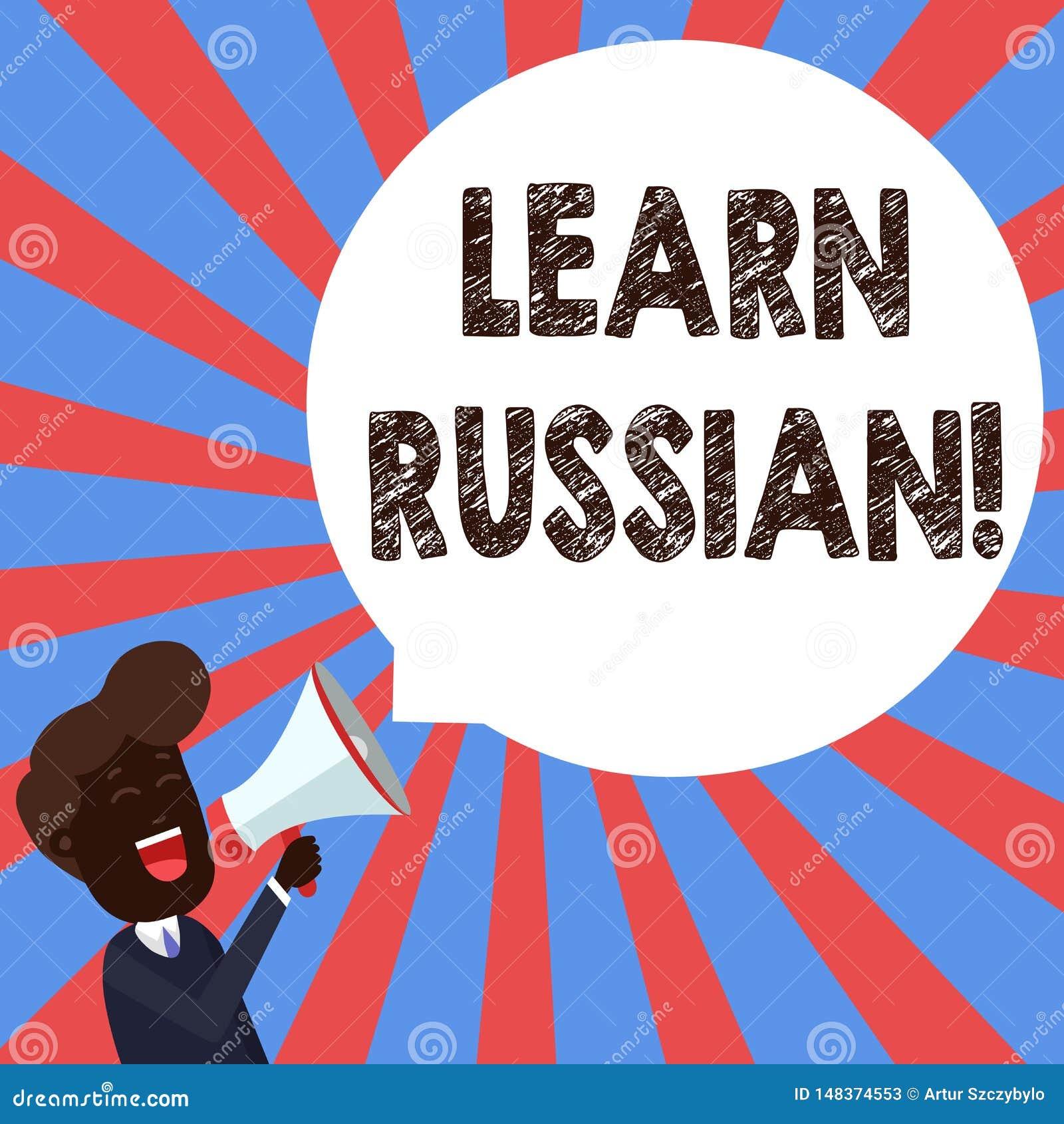 Tekstteken het tonen leert Rus De conceptuele fotoaanwinst of verwerft kennis van de sprekende en schrijvende Russische Jonge Men