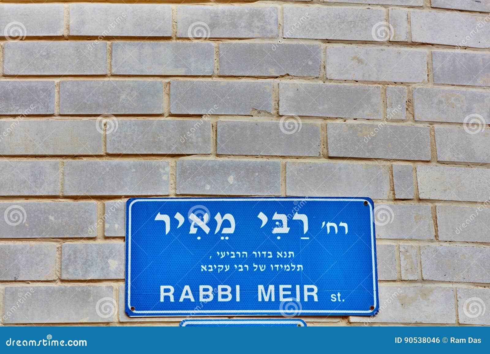 Tel Aviv - 4 dicembre 2016: Segnale stradale di Meir del rabbino in telefono Avi