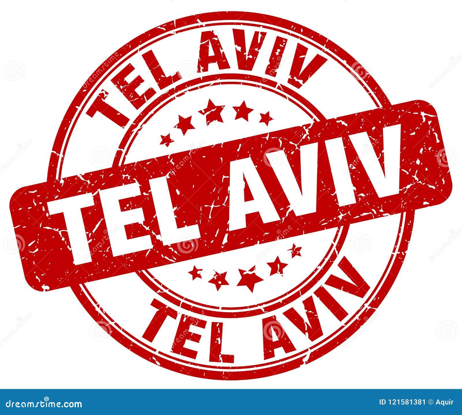 Tel Aviv znaczek