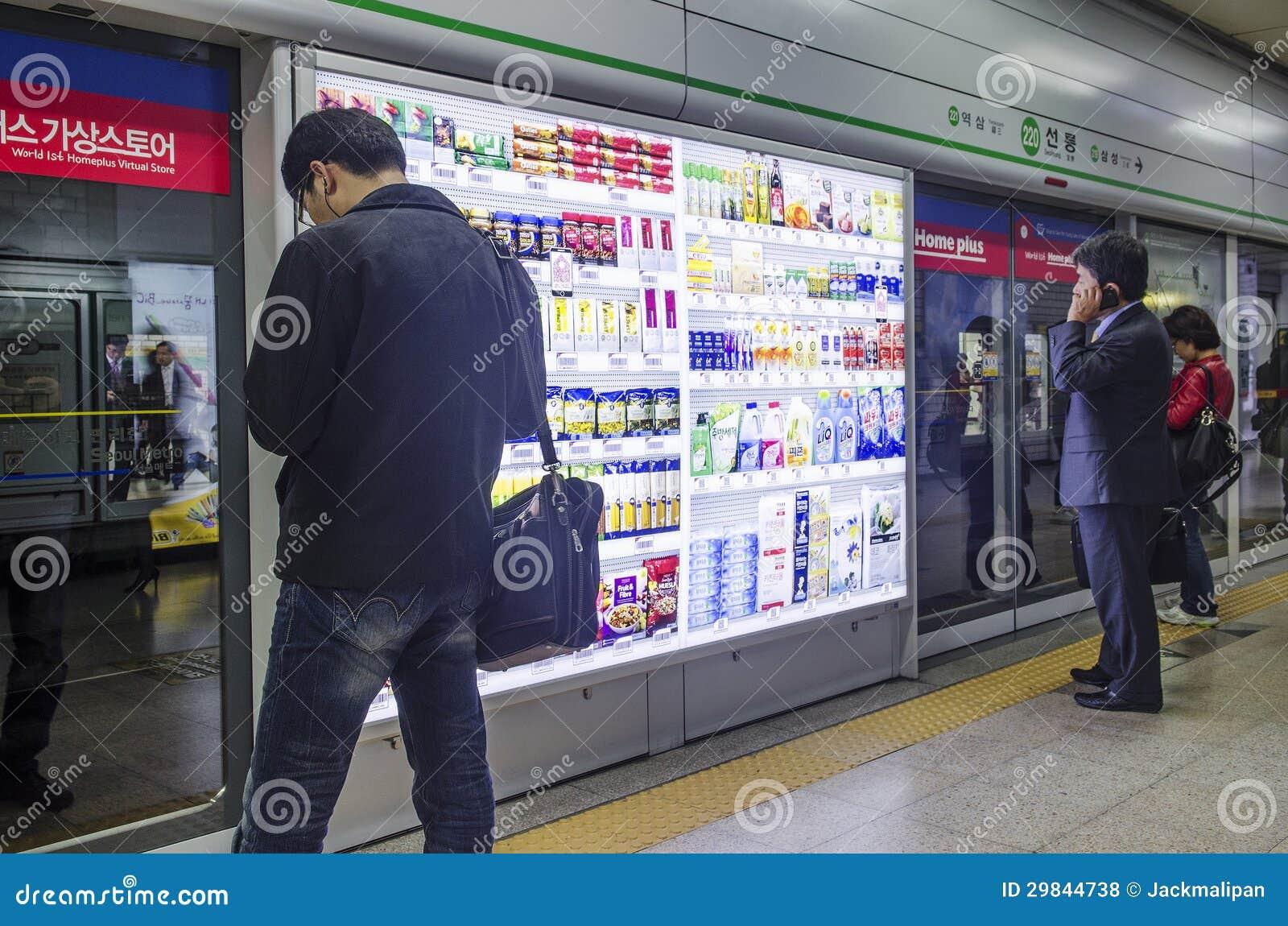 Estação de metro em seoul Coreia