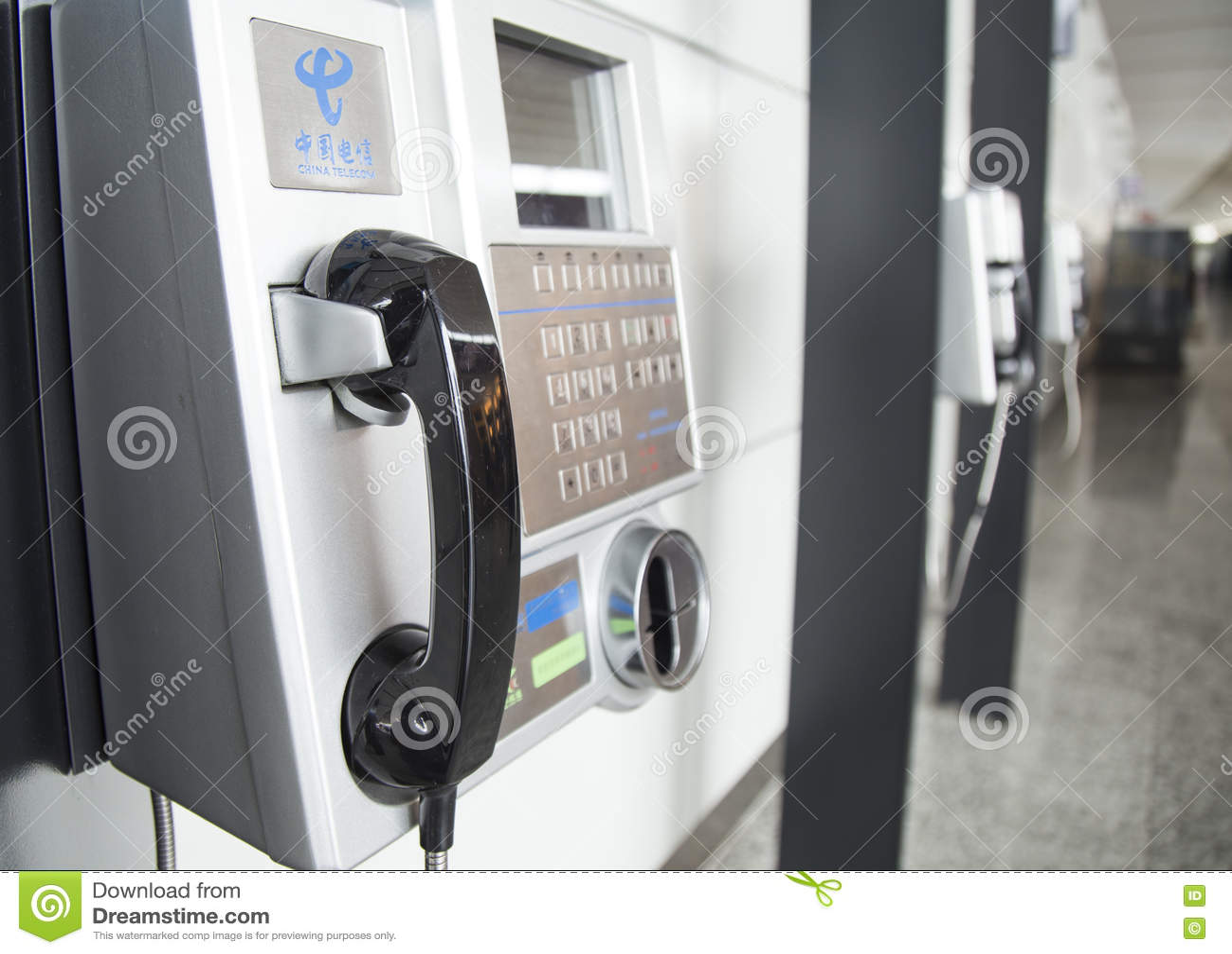 Telephone Booth Of China Telecom Operator At Guangzhou