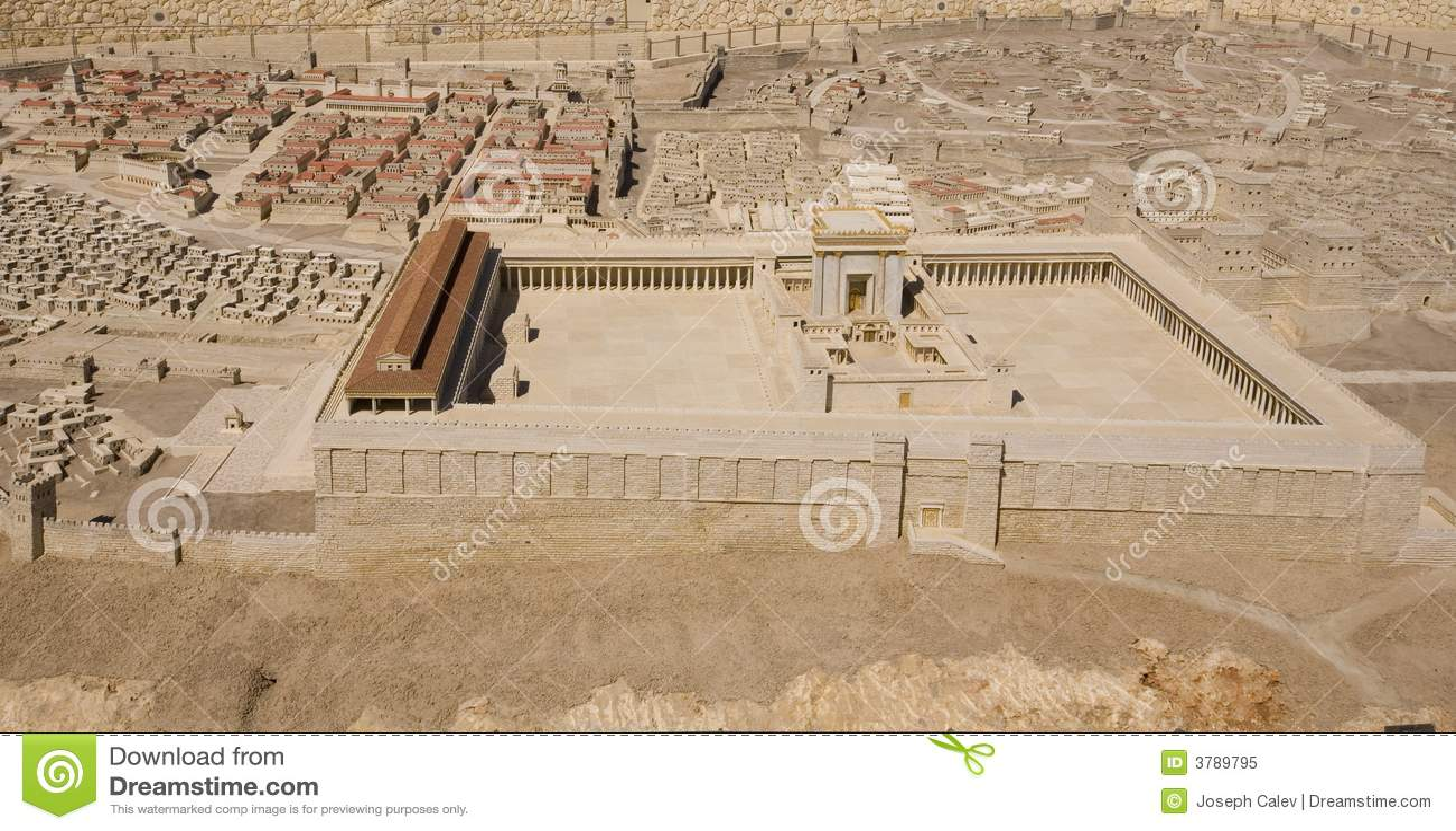 Tempel för israel model museum andra
