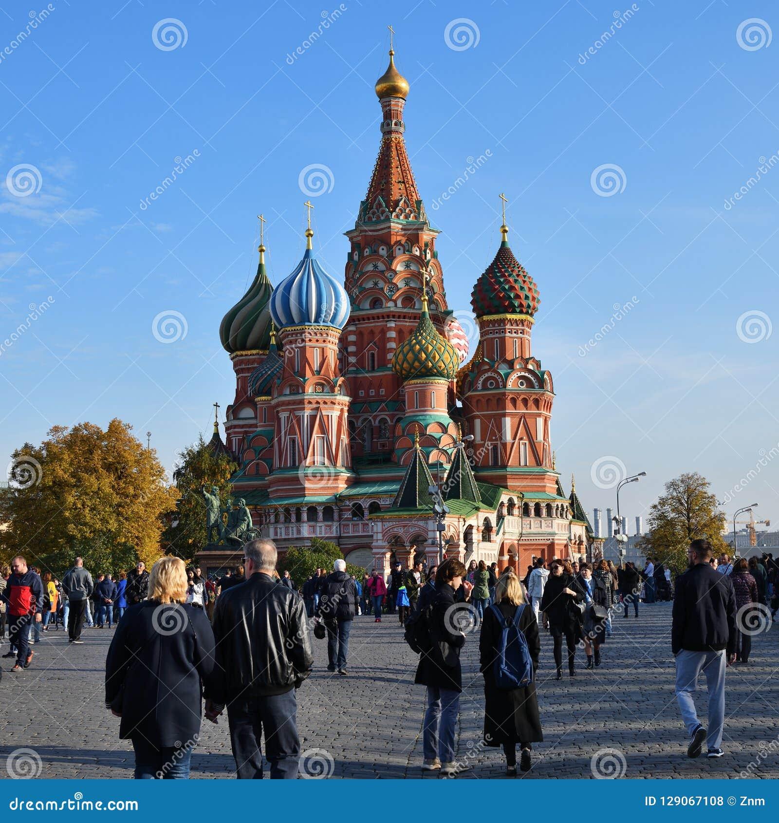 Tempel von Vasiliy himmlisch moskau Russland