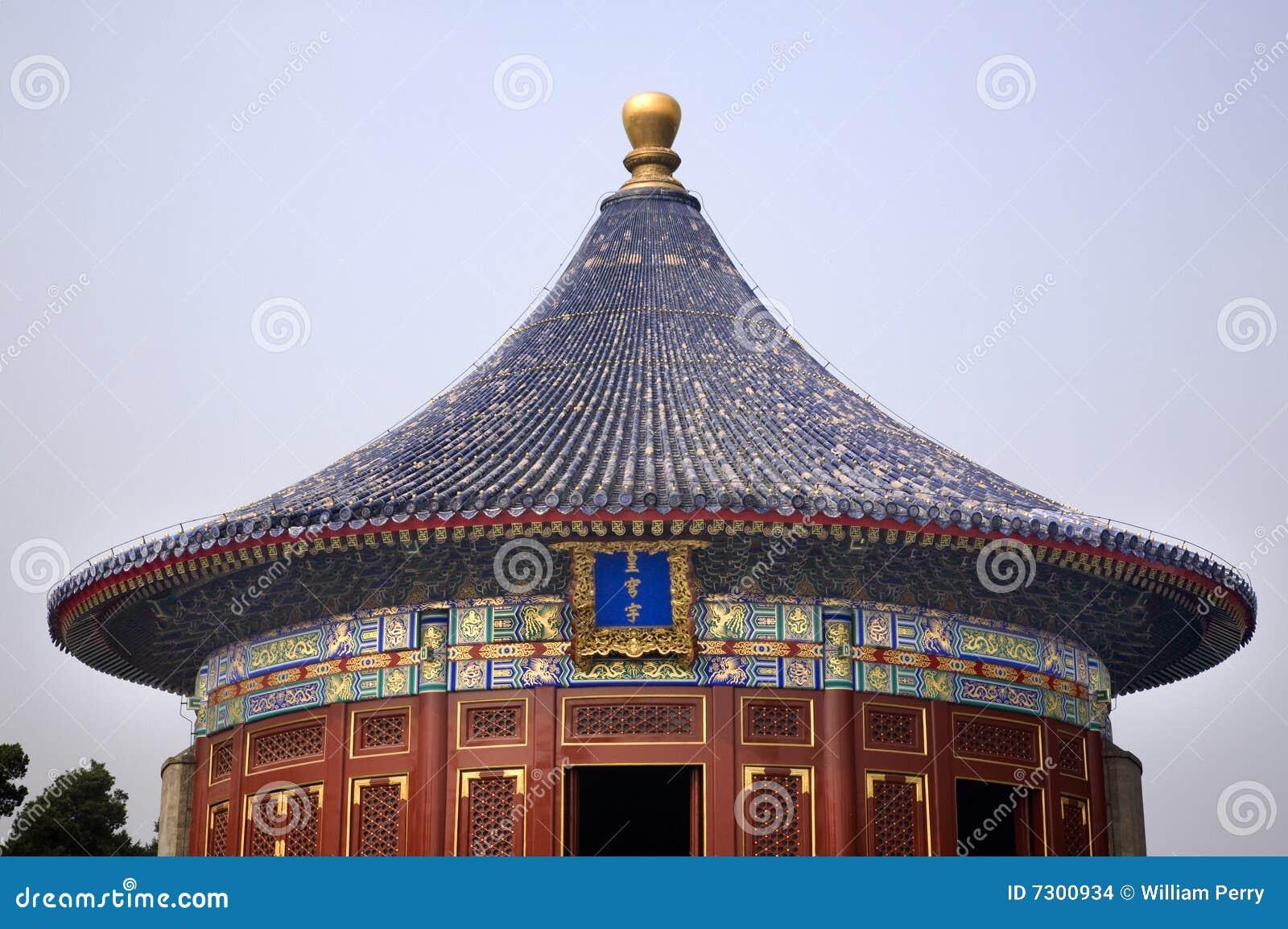 Tempiale della volta di cielo imperiale Pechino Cina