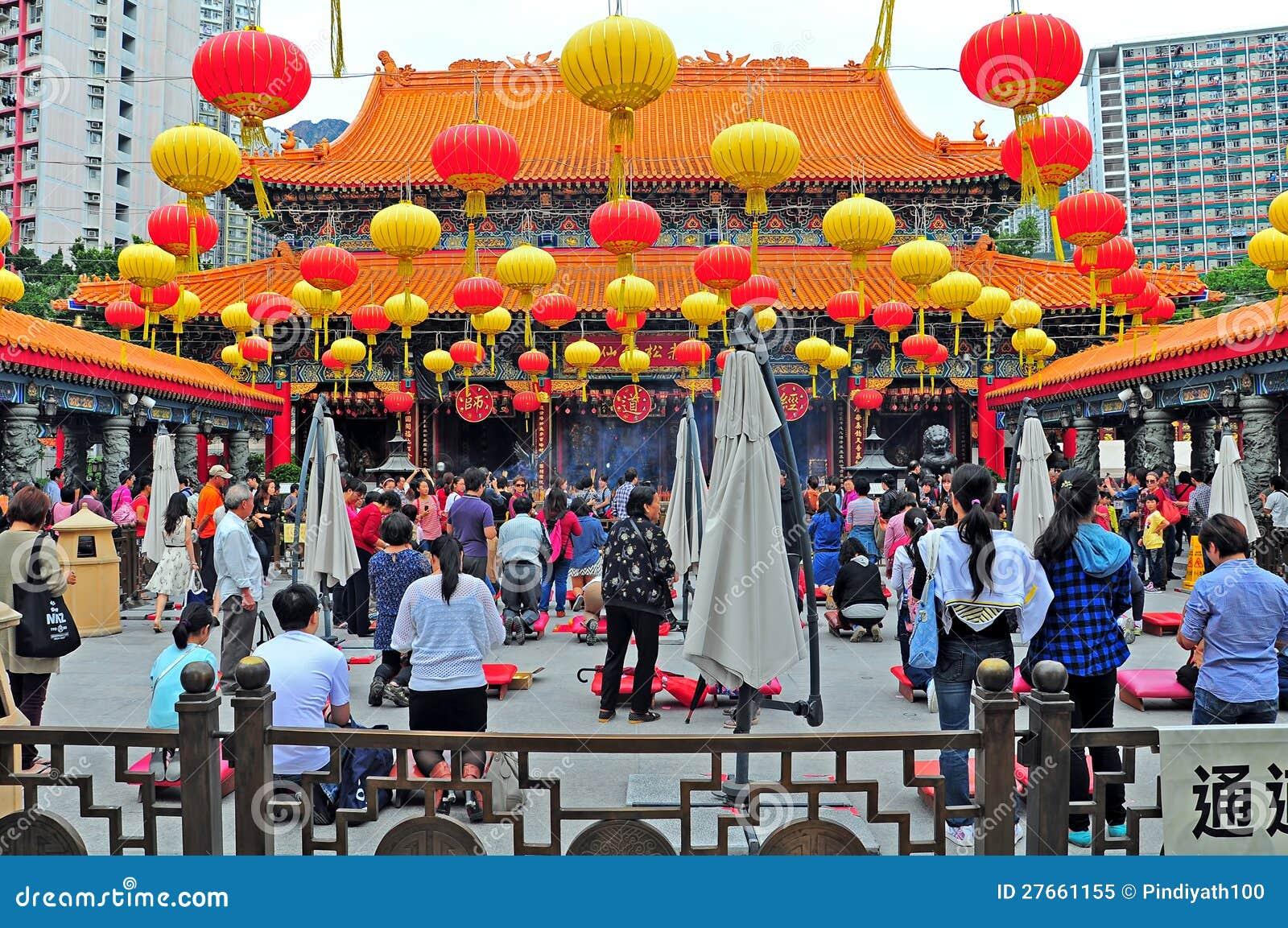 Tempiale Hong Kong di peccato di Wong tai