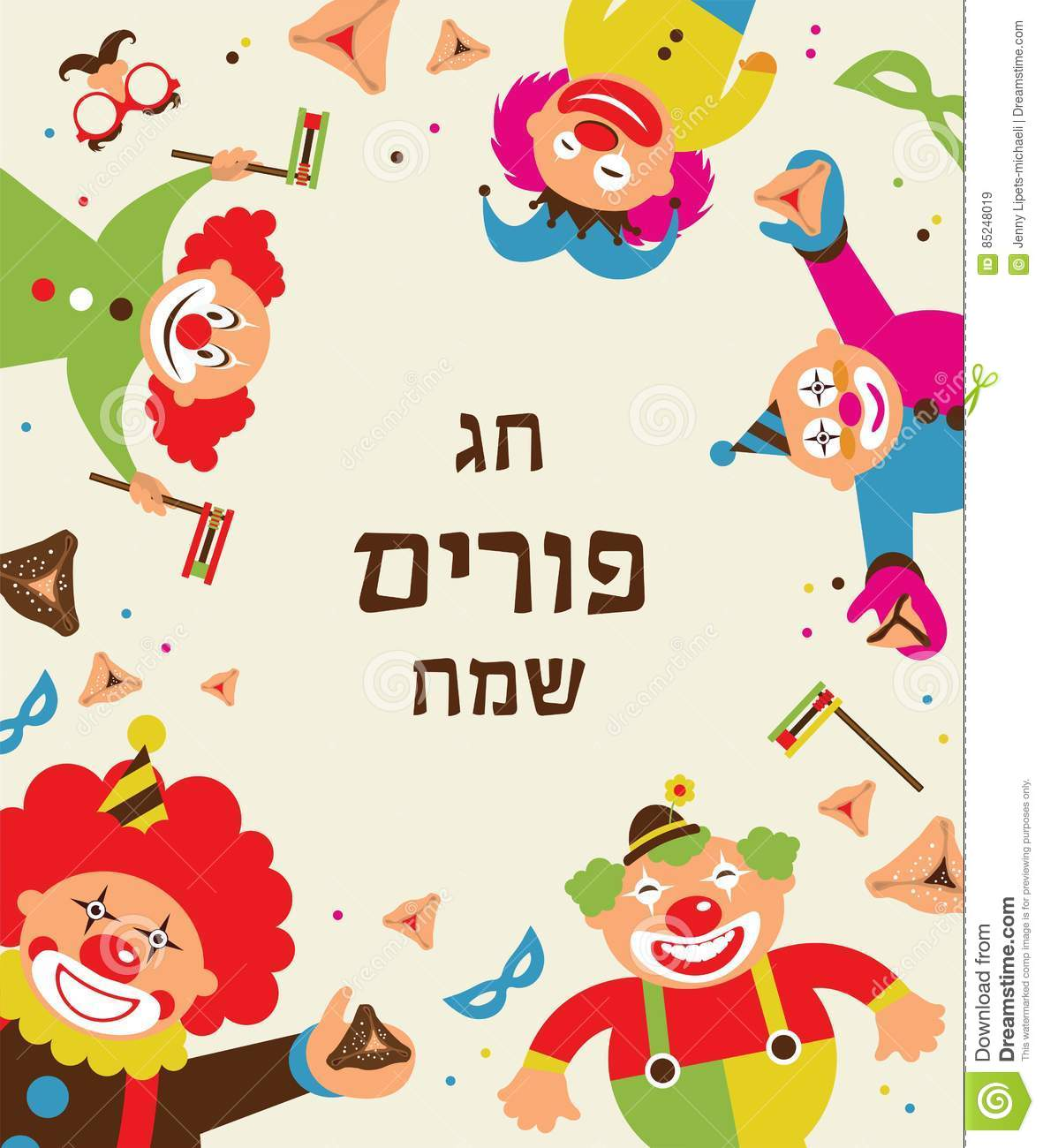 Template design for jewish holiday purim vector illustration happy template design for jewish holiday purim vector illustration happy purim in hebrew kristyandbryce Images