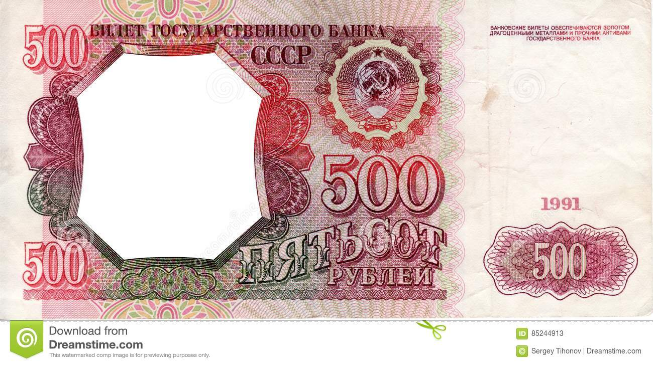 Template Frame Design Banknote 500 Rubles Stock Image - Image of ...