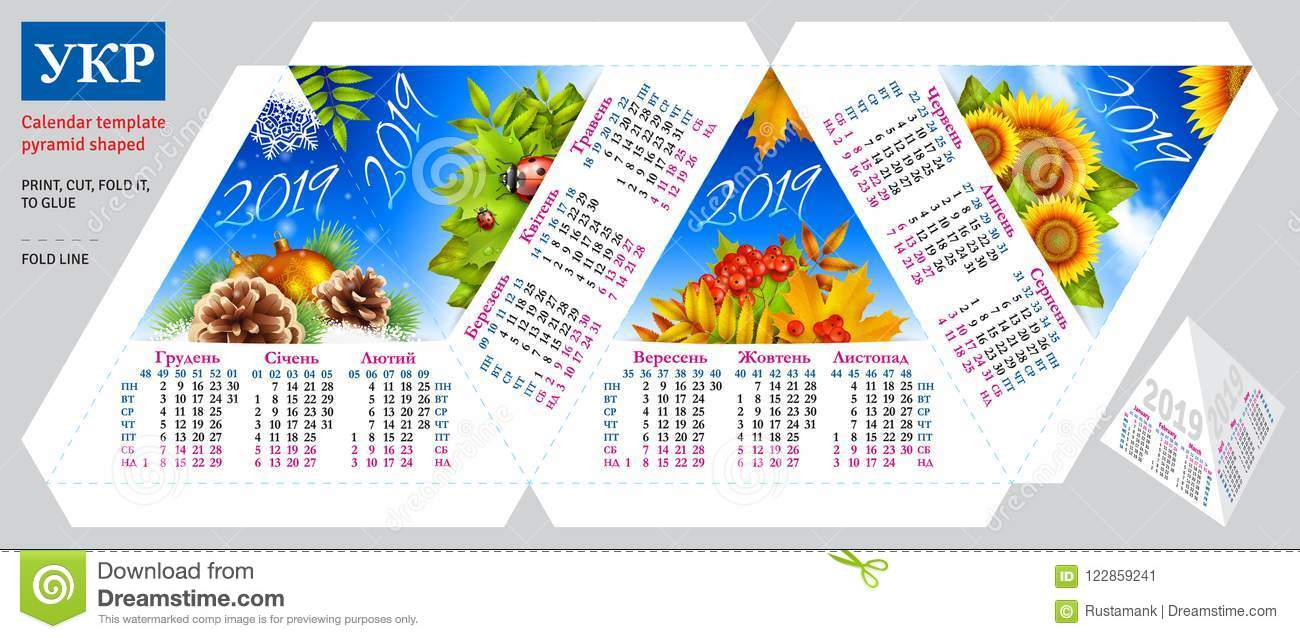 Template ukrainian calendar 2019 by seasons pyramid shaped