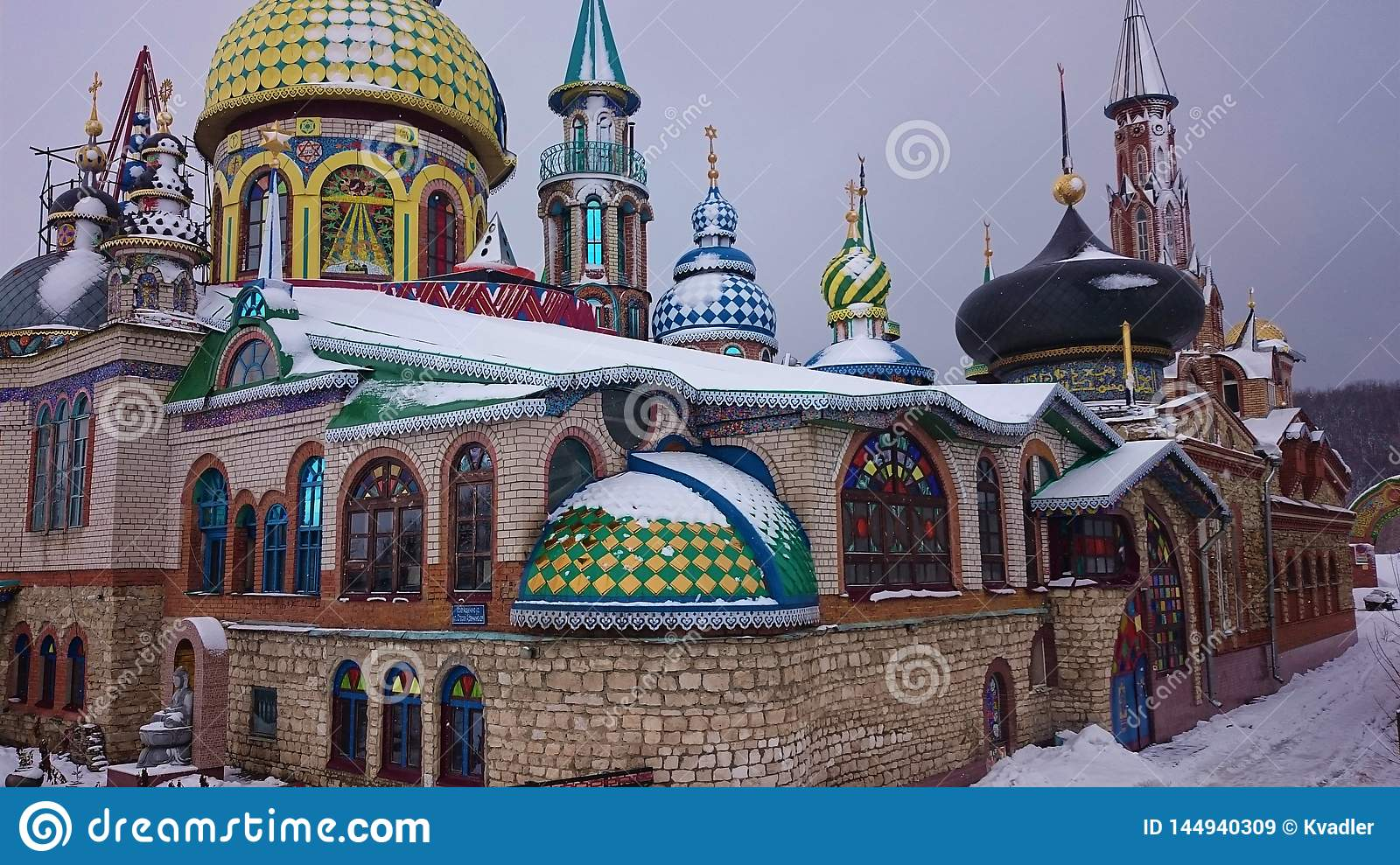 Temple of All Religions or Universal Temple is an architectural complex in the Staroye Arakchino Microdistrict of Kazan, Tatarstan
