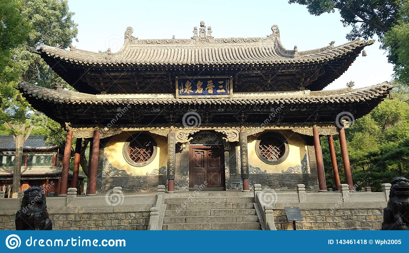 Temple of China