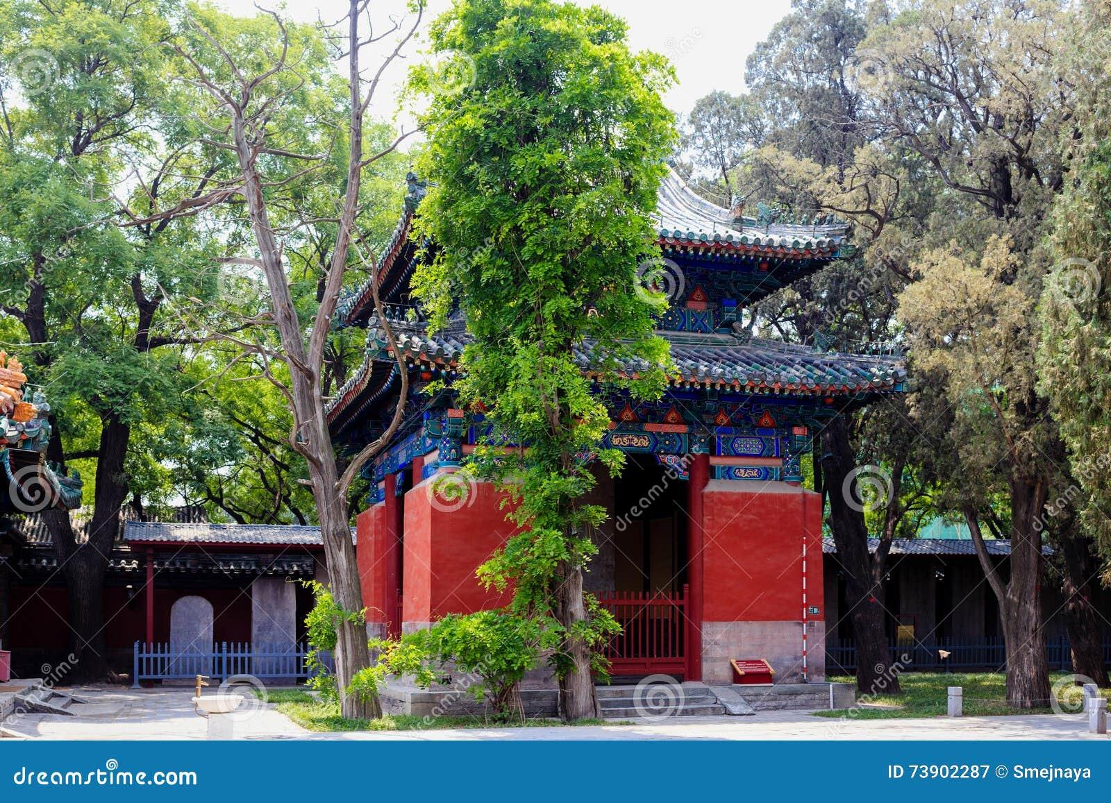 Temple de Confucius, Pékin, Chine