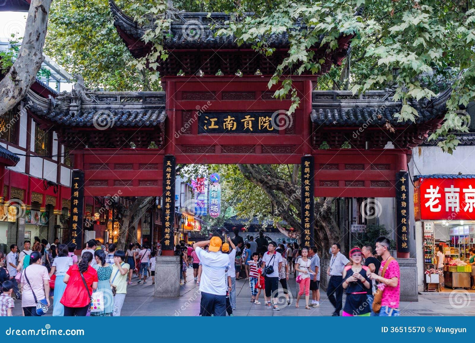 Temple de Nanjing City Confucius