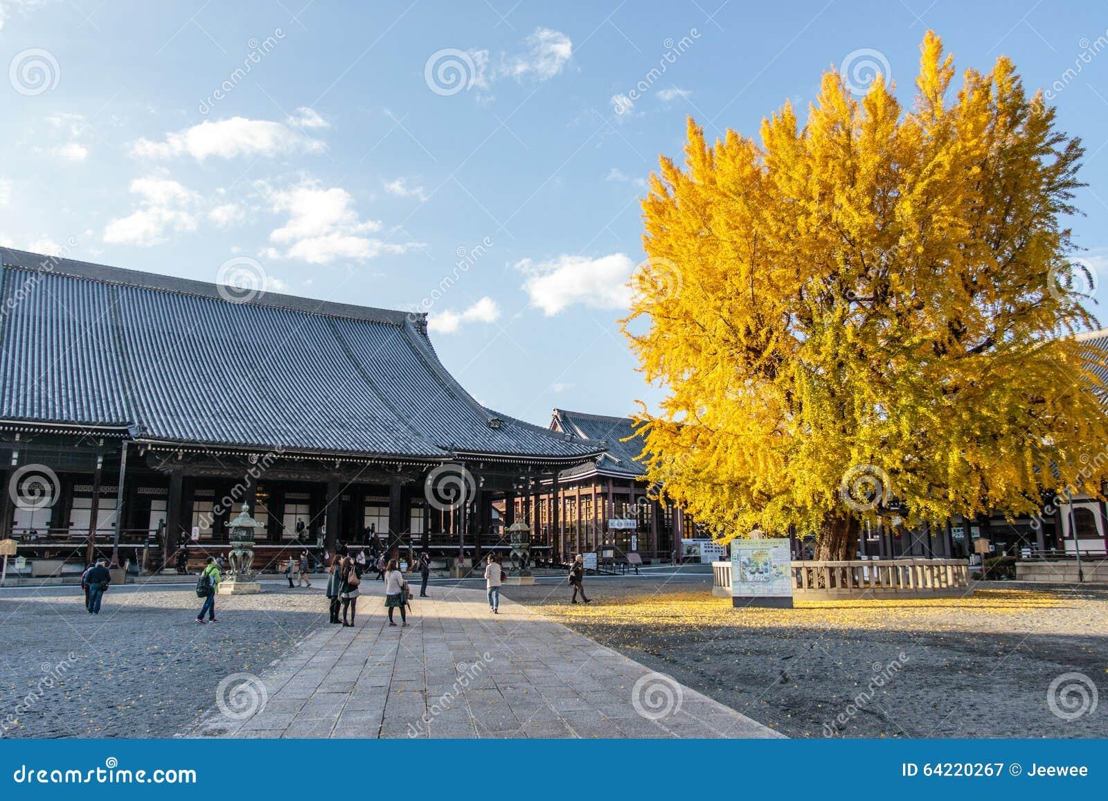 Temple de Nishi Hongan-JI - un temple de Shinto au centre de Kyoto - Honshu - le Japon