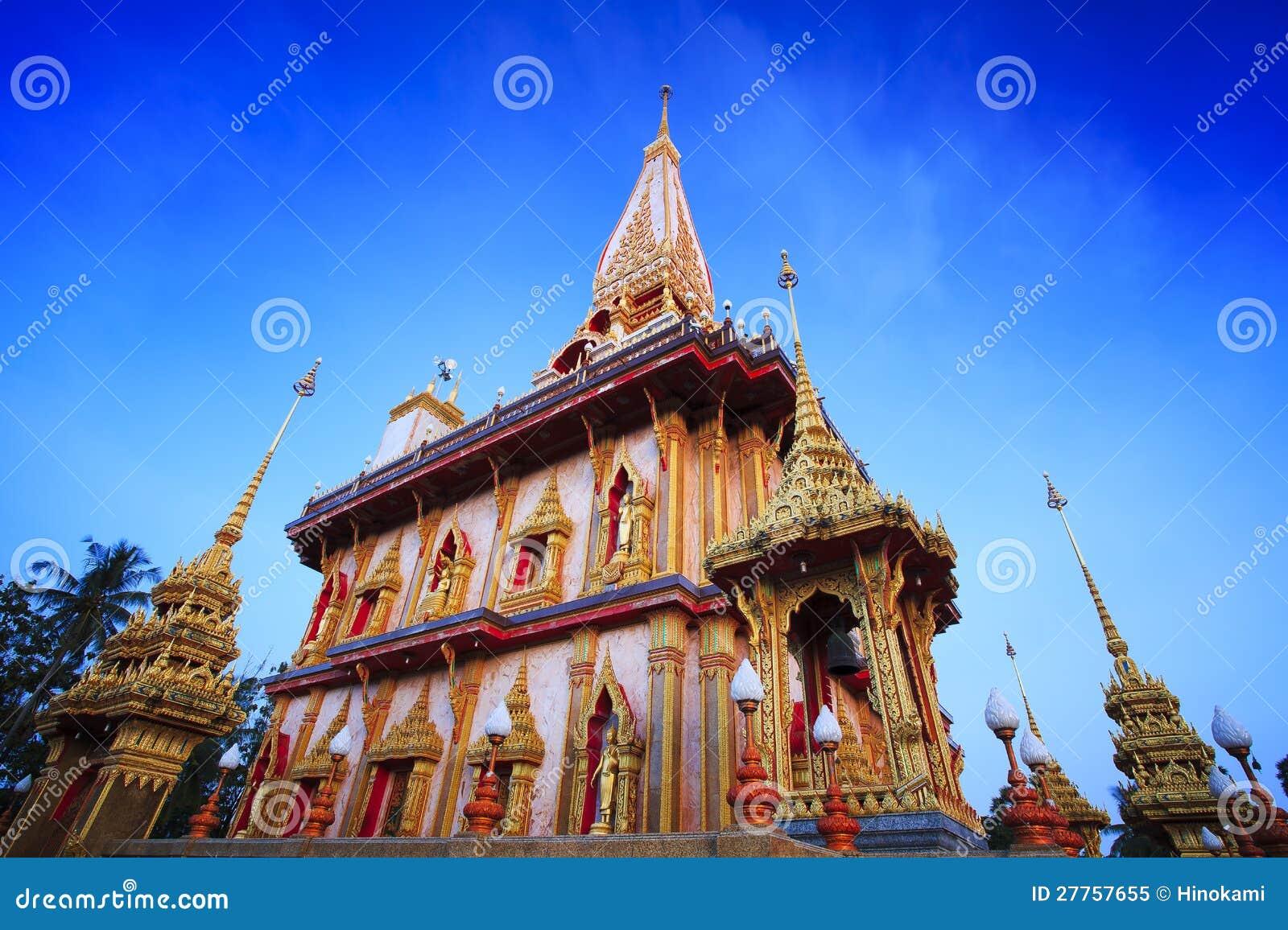 Temple de Wat Chalong à Phuket