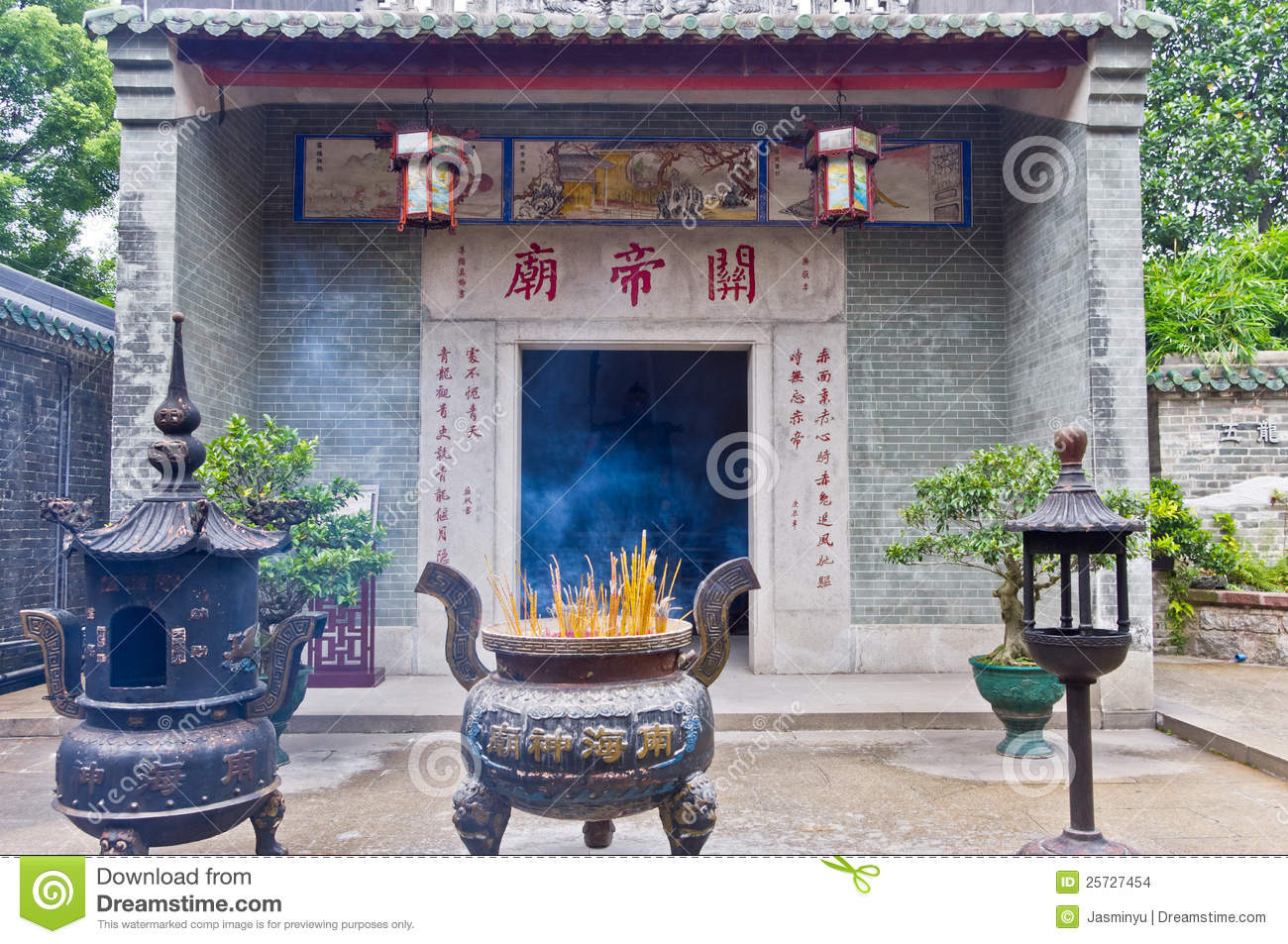 Temple of guan yu