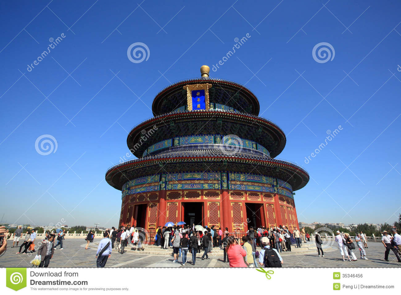The temple of heaven editorial photo image of qiniandian 35346456 the temple of heaven qiniandian ancient buycottarizona Gallery