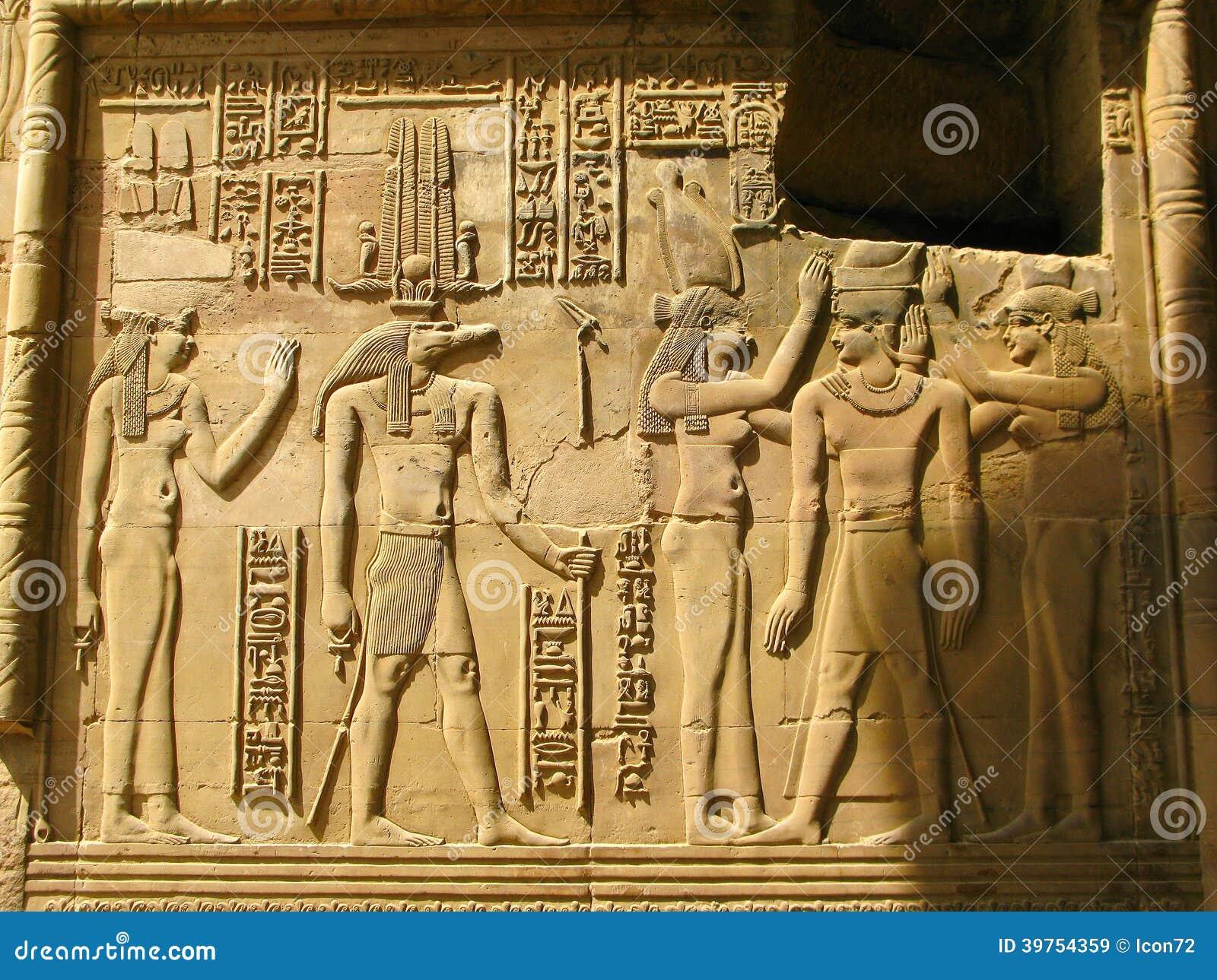 sobek ndash hieroglyphic inscriptions - photo #19