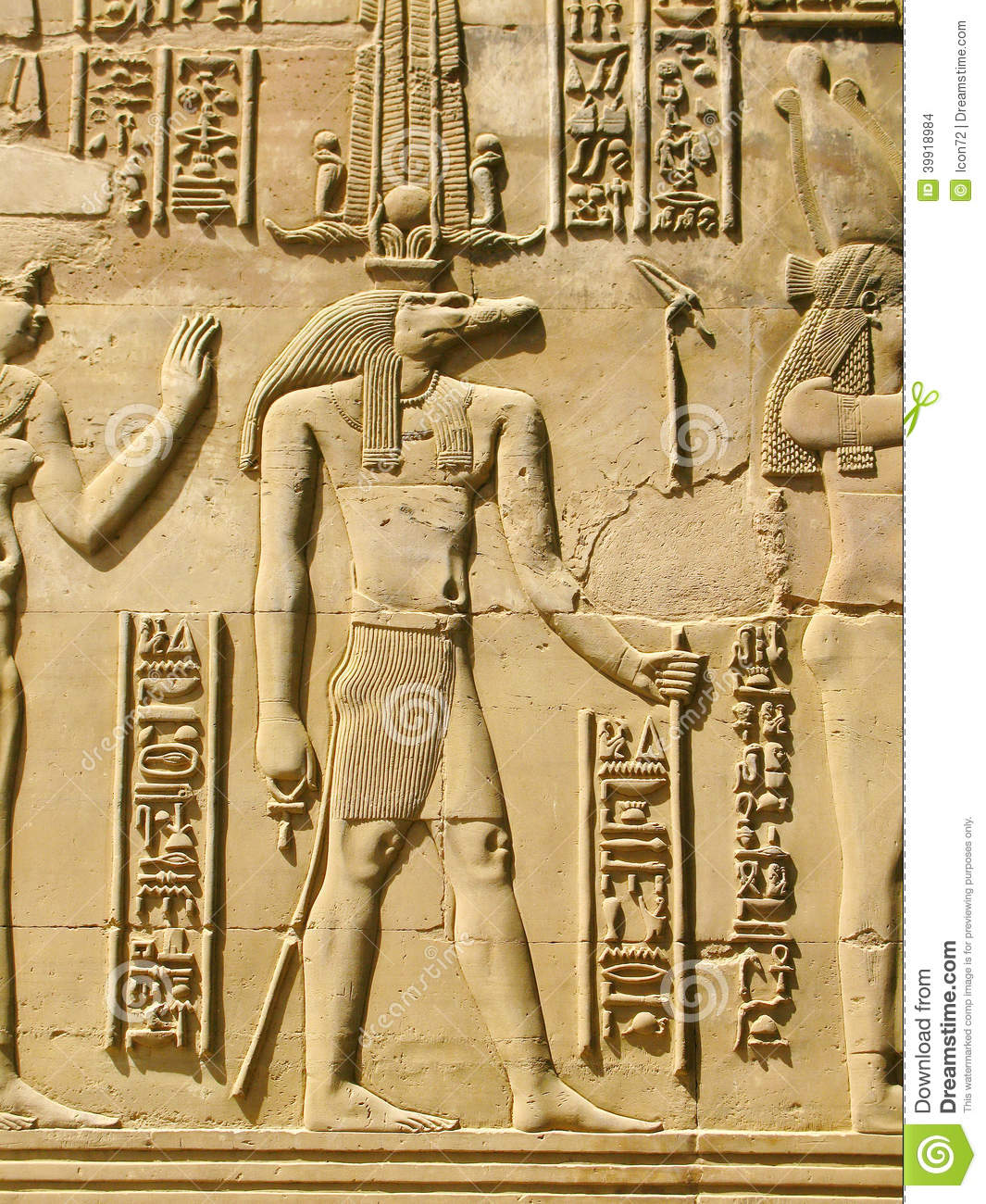 sobek ndash hieroglyphic inscriptions - photo #20